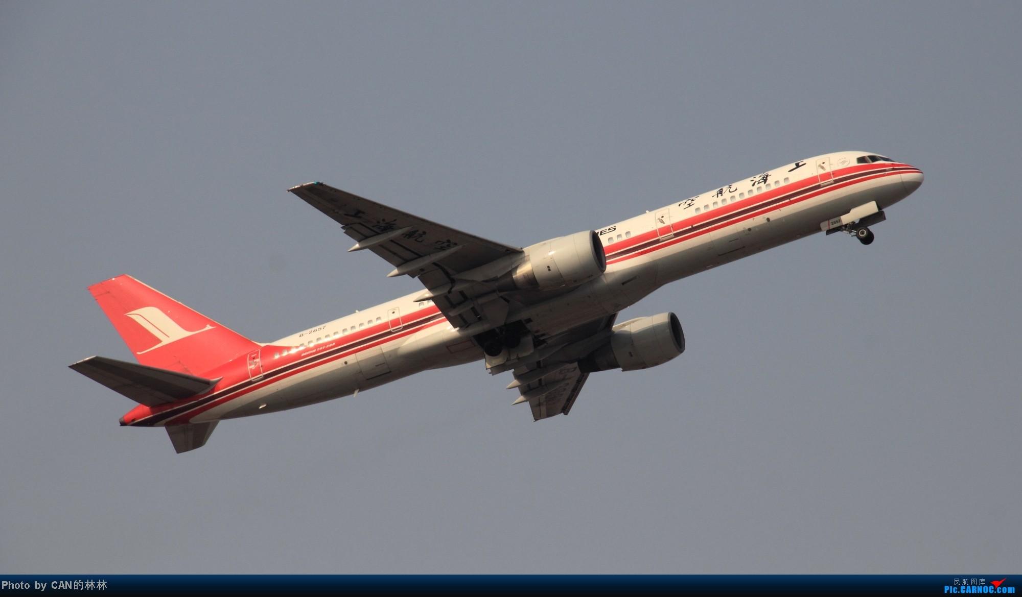 Re:[原创]首发贴,CAN的东跑,早上好! BOEING 757-200 B-2857 中国广州白云机场