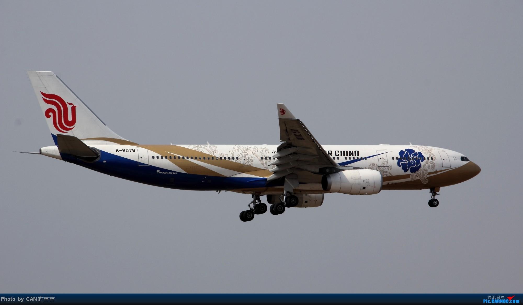 Re:[原创]首发贴,CAN的东跑,早上好! AIRBUS A330-200 B-6076 中国广州白云机场