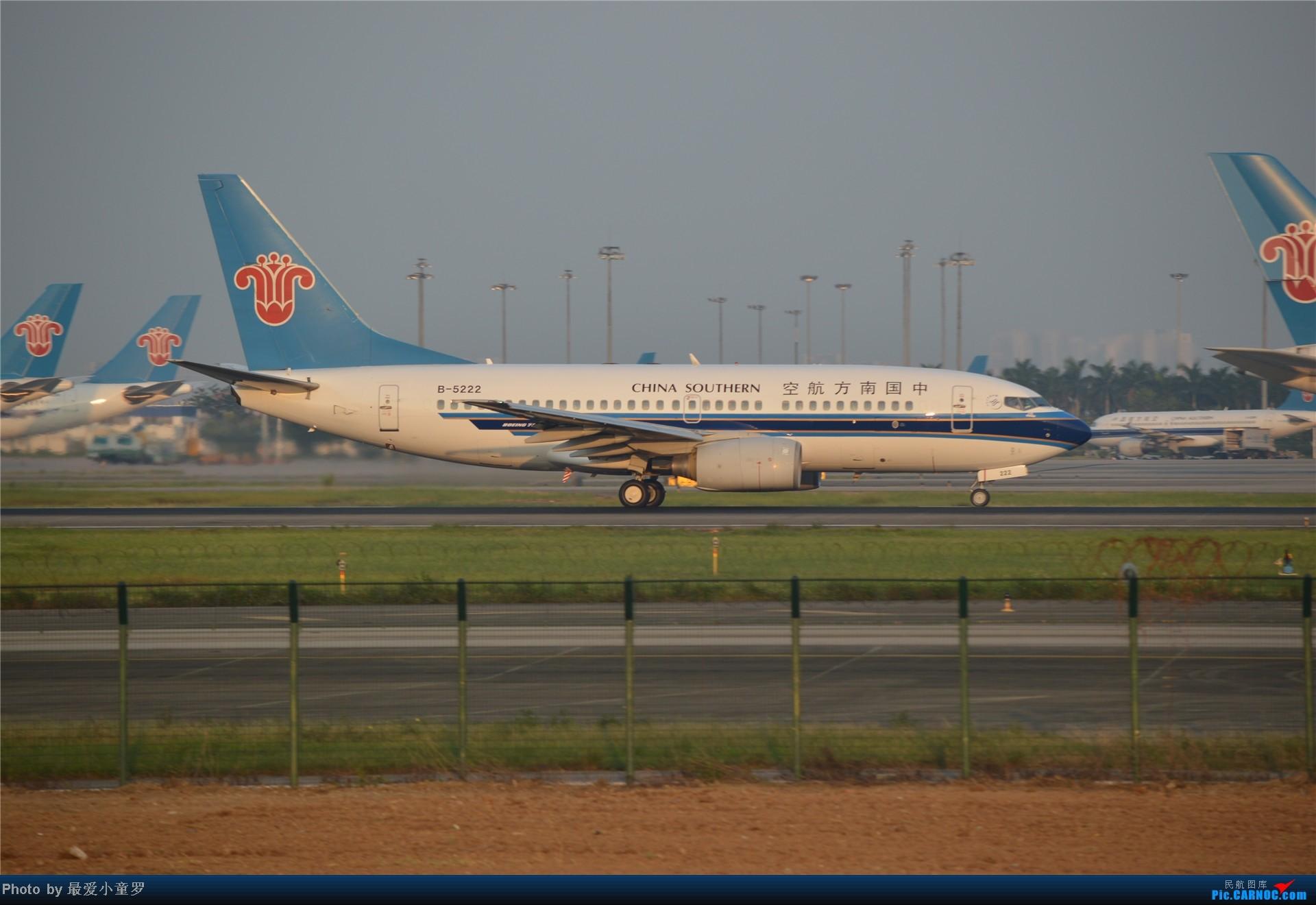 Re:[原创]炒冷饭贴之13年10月2日CAN拍机杂图系列 BOEING 737-700 B-5222 中国广州白云机场