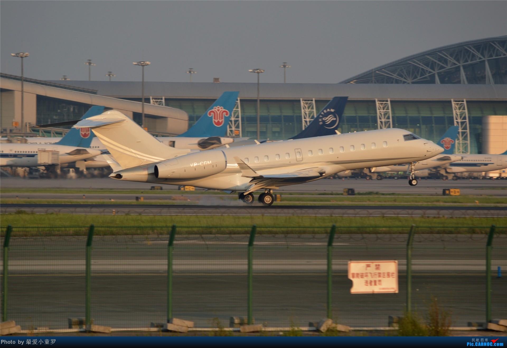 Re:[原创]炒冷饭贴之13年10月2日CAN拍机杂图系列 UNKOWN VP-CGM 中国广州白云机场