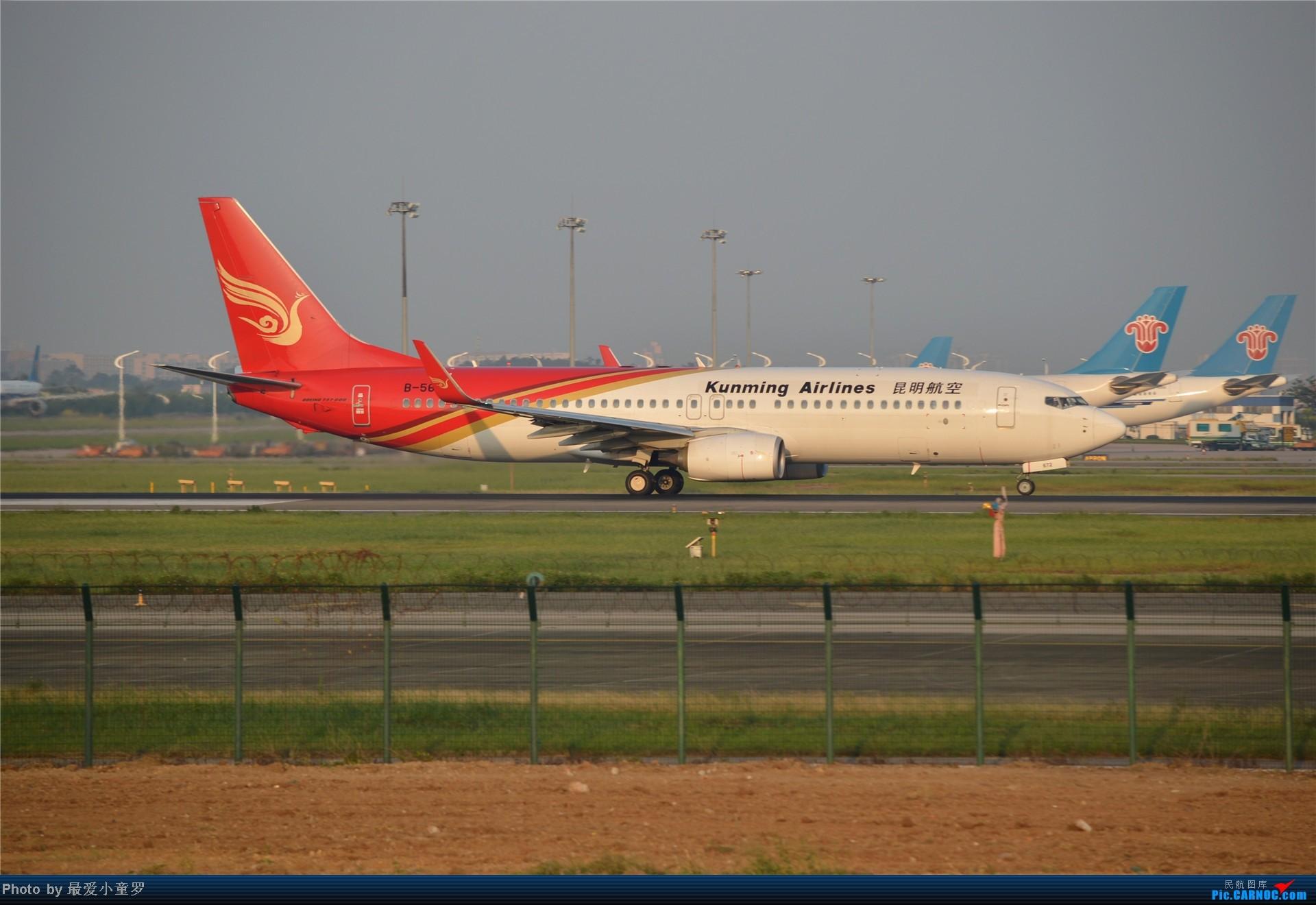 Re:[原创]炒冷饭贴之13年10月2日CAN拍机杂图系列 BOEING 737-800 B-5672 中国广州白云机场