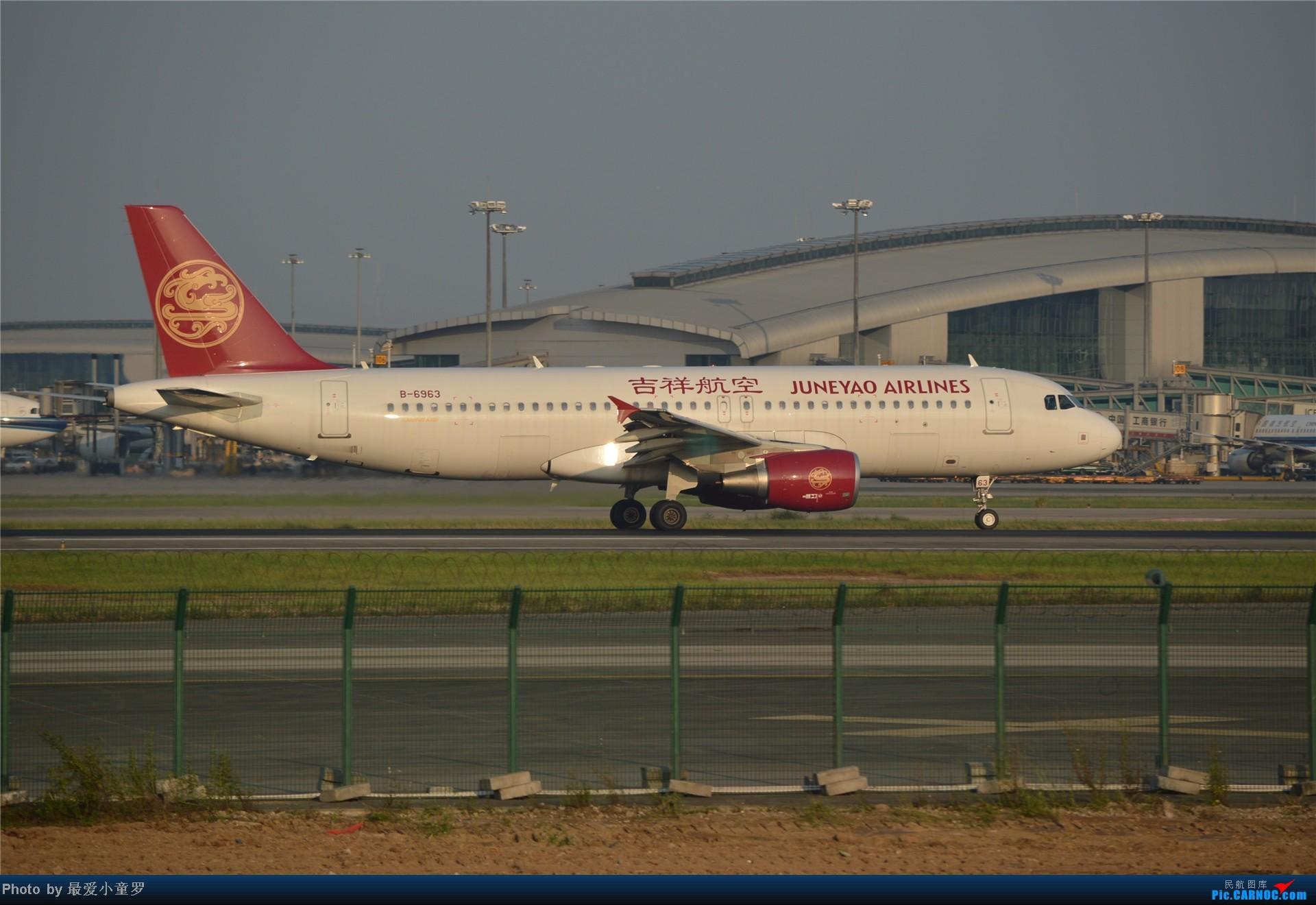 Re:[原创]炒冷饭贴之13年10月2日CAN拍机杂图系列 AIRBUS A320-200 B-6963 中国广州白云机场