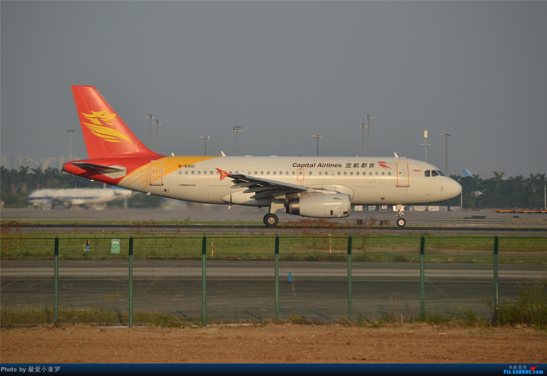 Re:[原创]炒冷饭贴之13年10月2日CAN拍机杂图系列 AIRBUS A319-100 B-6401 中国广州白云机场