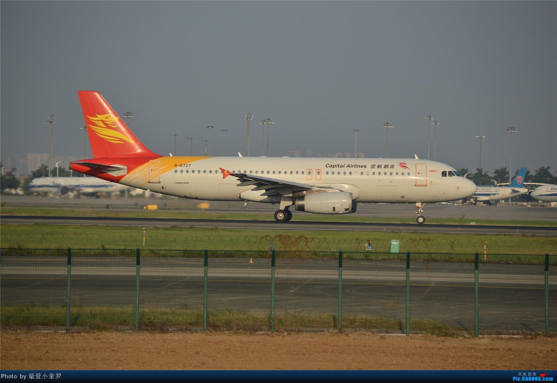 Re:[原创]炒冷饭贴之13年10月2日CAN拍机杂图系列 AIRBUS A320-200 B-6727 中国广州白云机场