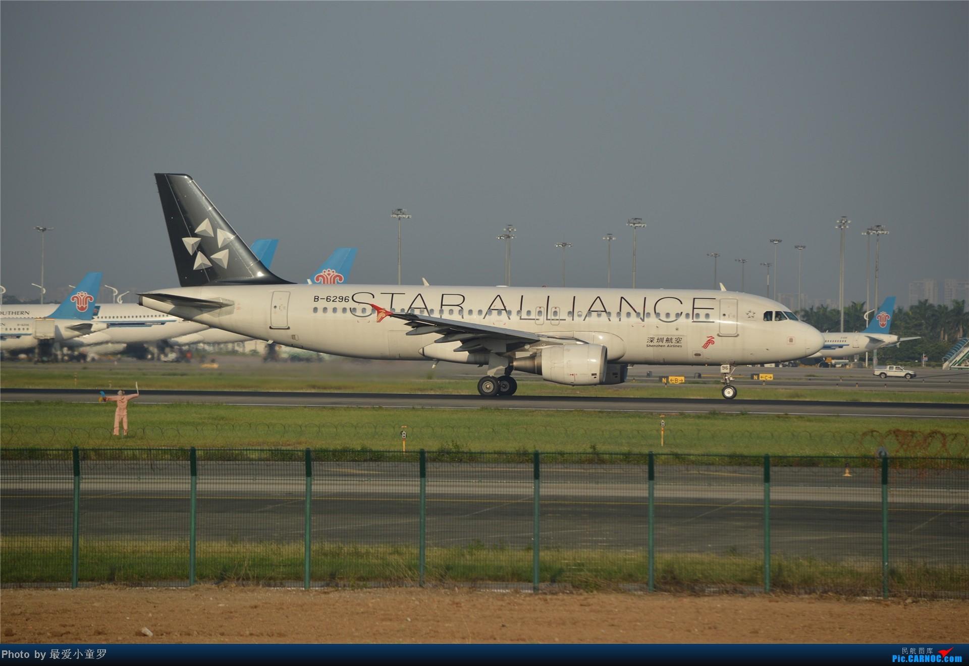 Re:[原创]炒冷饭贴之13年10月2日CAN拍机杂图系列 AIRBUS A320-200 B-6296 中国广州白云机场