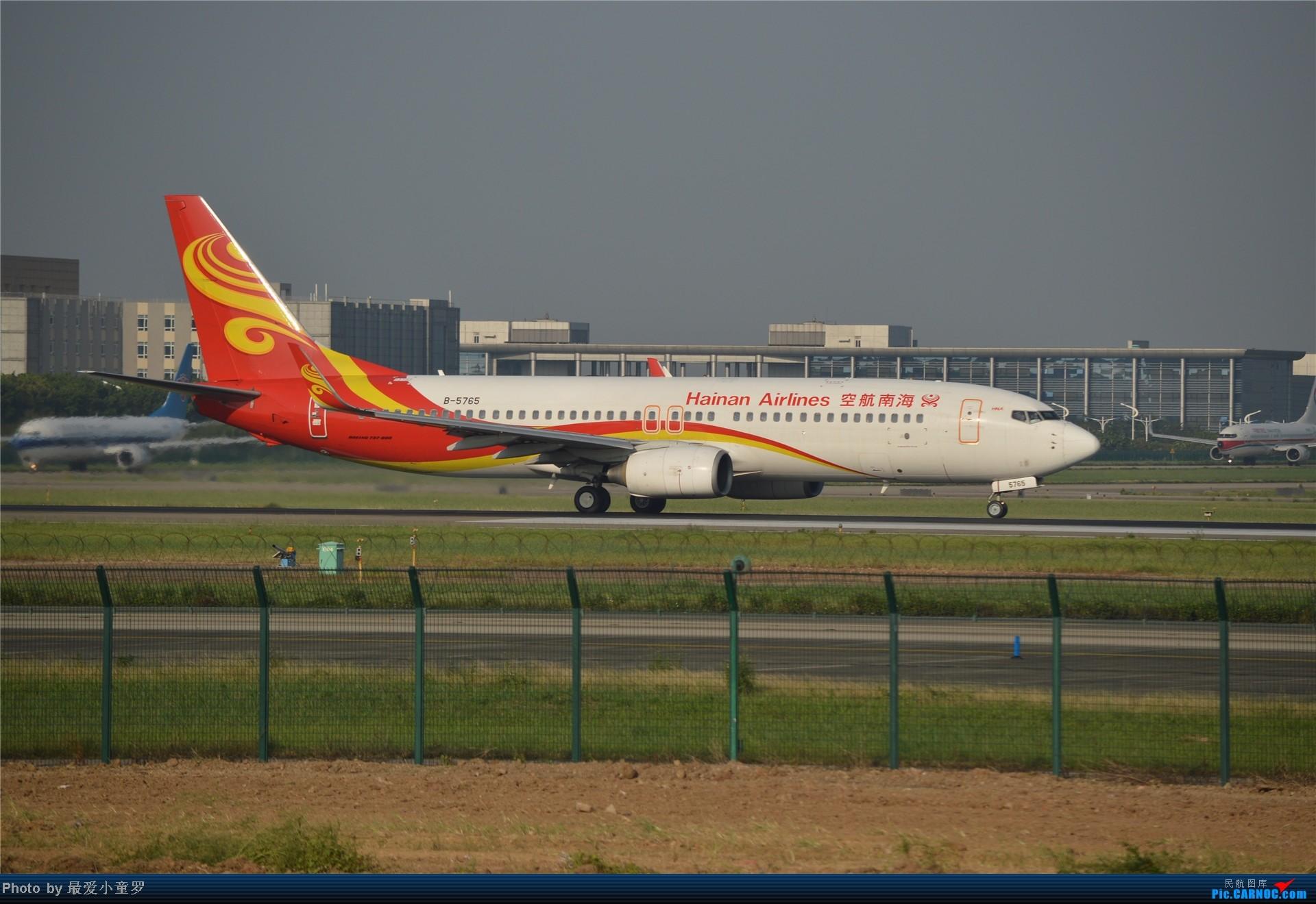 Re:[原创]炒冷饭贴之13年10月2日CAN拍机杂图系列 BOEING 737-800 B-5768 中国广州白云机场