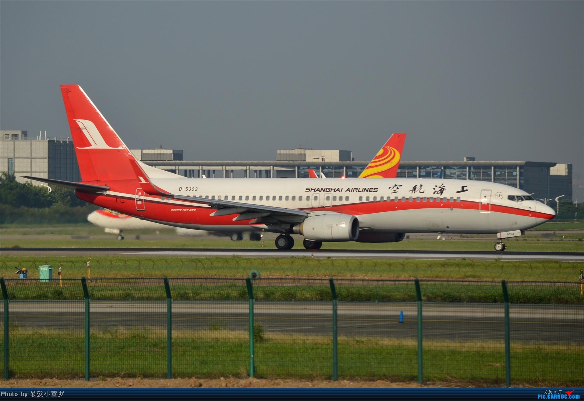 Re:[原创]炒冷饭贴之13年10月2日CAN拍机杂图系列 BOEING 737-800 B-5393 中国广州白云机场