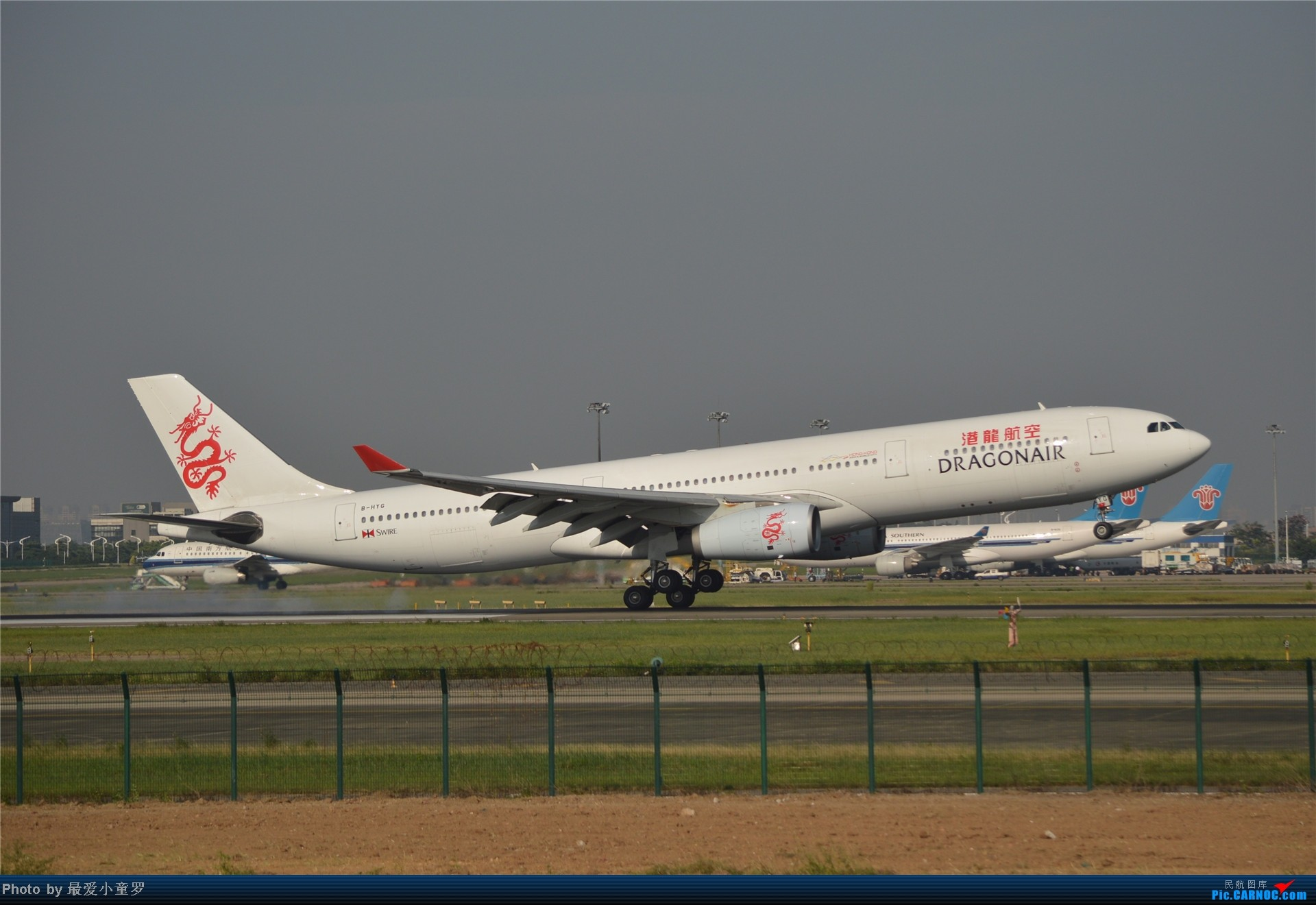 Re:[原创]炒冷饭贴之13年10月2日CAN拍机杂图系列 AIRBUS A330-300 B-HYG 中国广州白云机场