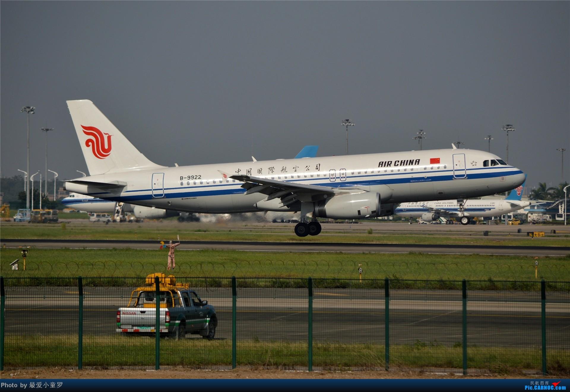 Re:[原创]炒冷饭贴之13年10月2日CAN拍机杂图系列 AIRBUS A320-200 B-9922 中国广州白云机场