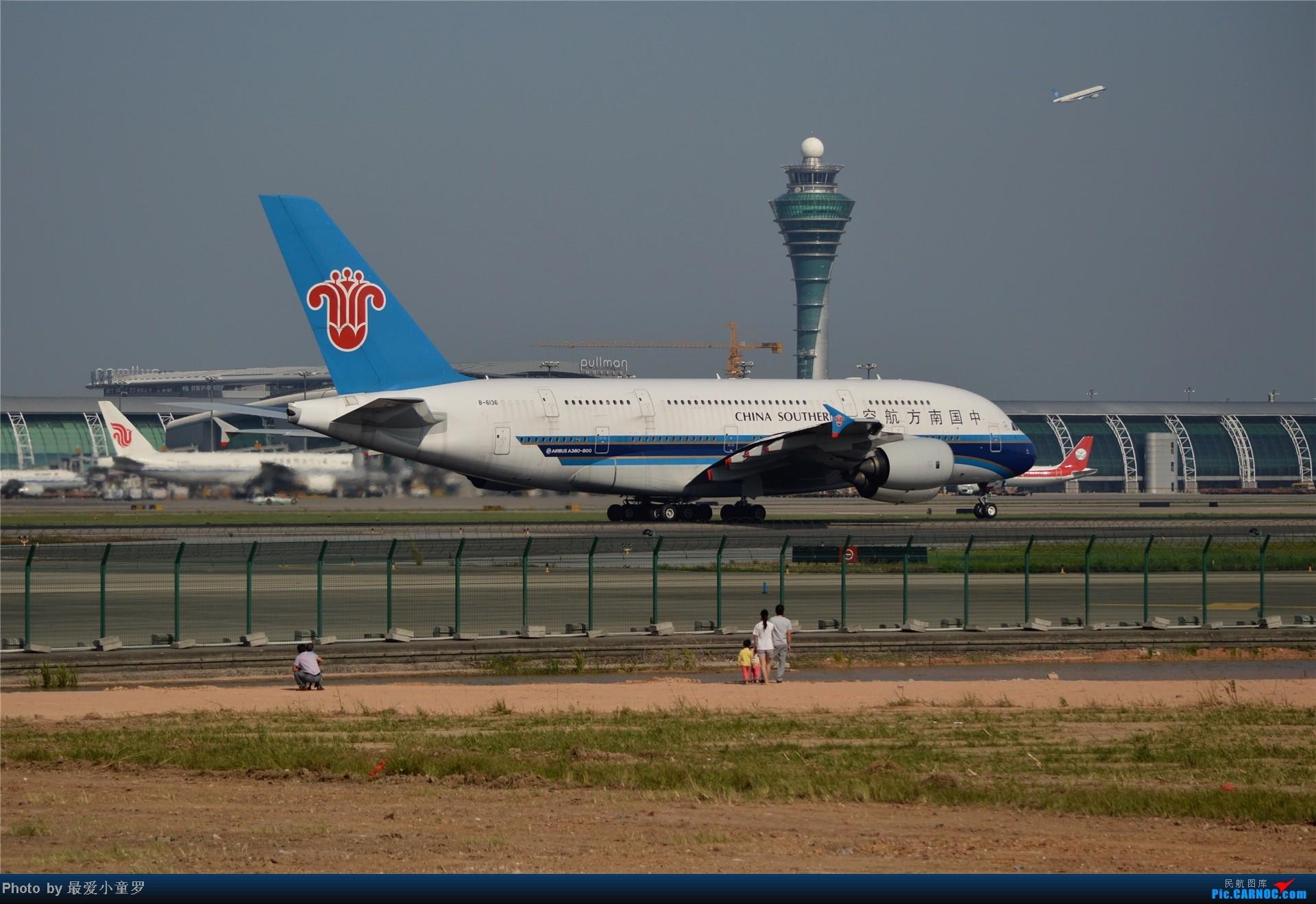 Re:[原创]炒冷饭贴之13年10月2日CAN拍机杂图系列 AIRBUS A380 B-6136 中国广州白云机场