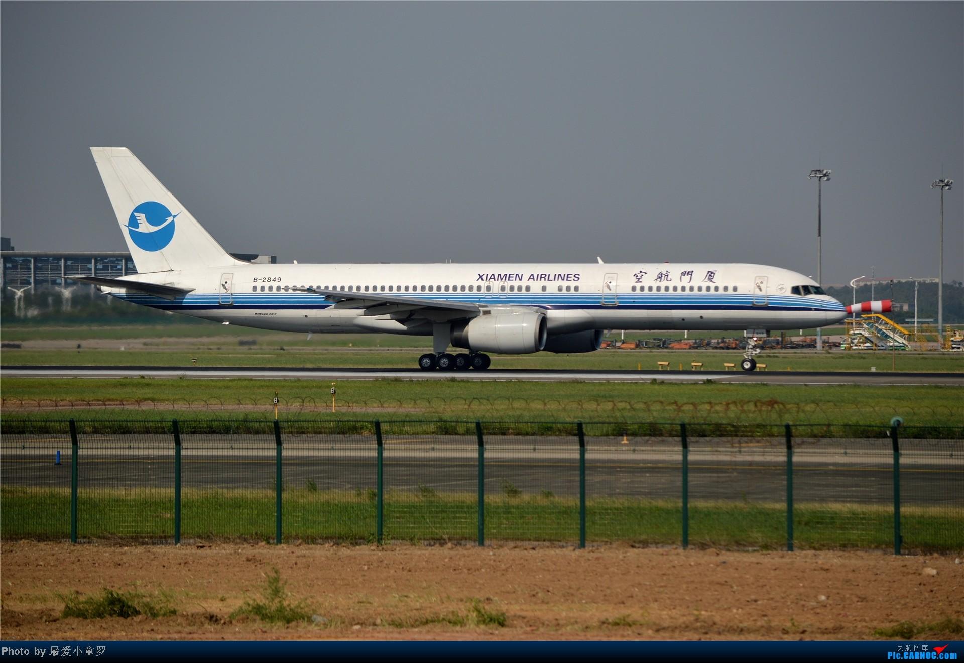Re:[原创]炒冷饭贴之13年10月2日CAN拍机杂图系列 BOEING 757-200 B-2849 中国广州白云机场