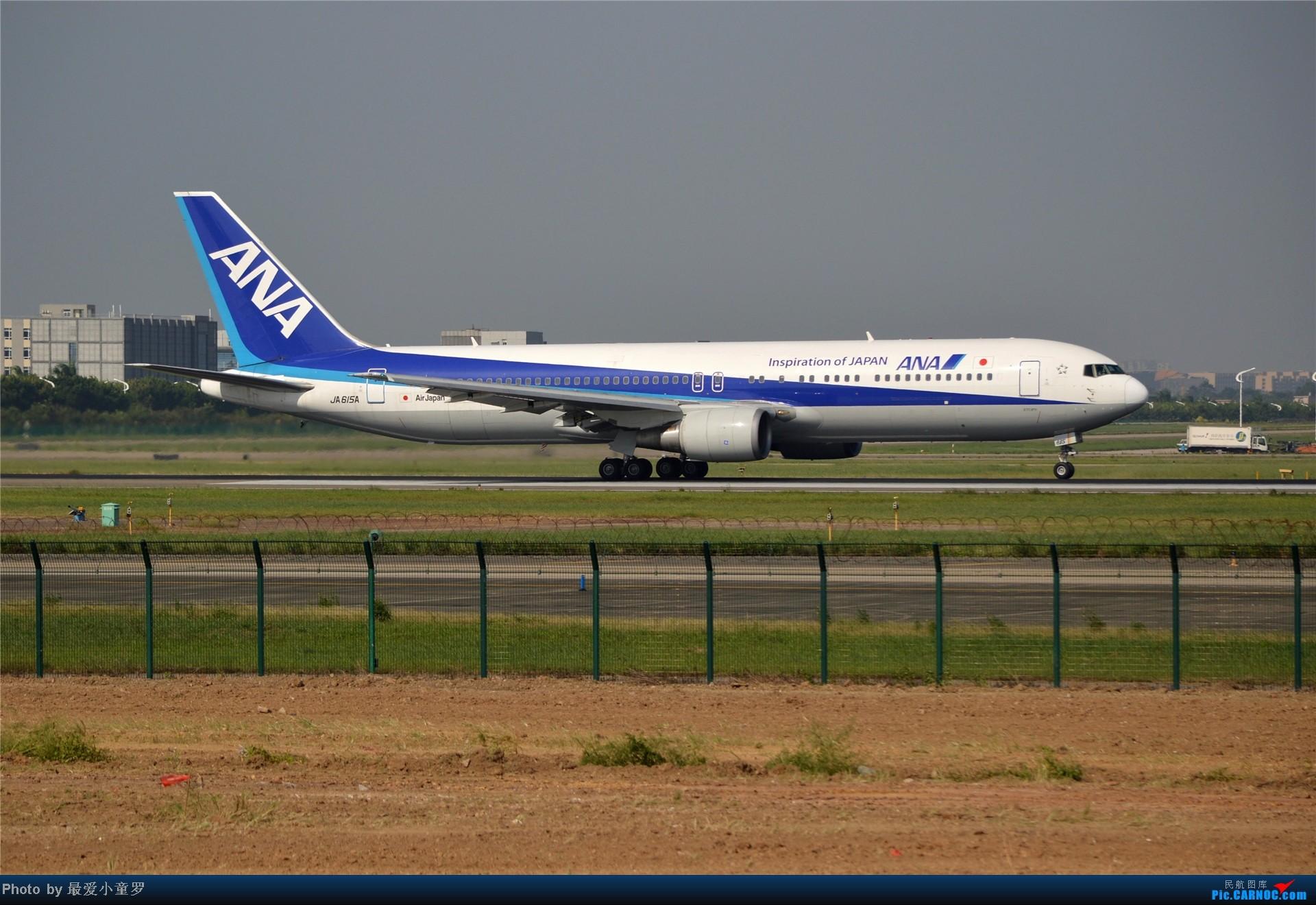 Re:[原创]炒冷饭贴之13年10月2日CAN拍机杂图系列 BOEING 767-300 JA615A