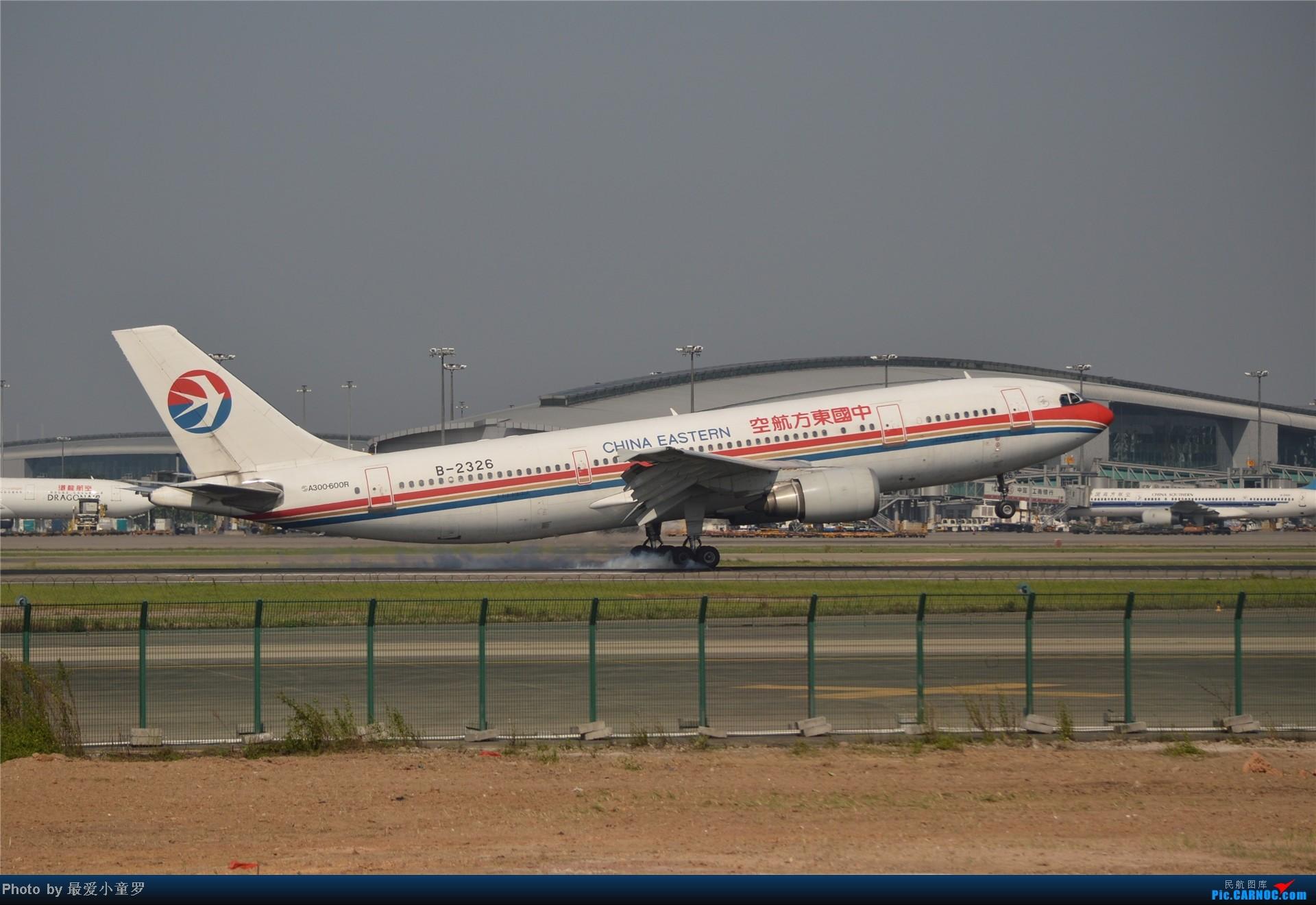 Re:[原创]炒冷饭贴之13年10月2日CAN拍机杂图系列 AIRBUS A300-B4-600 B-2326 中国广州白云机场