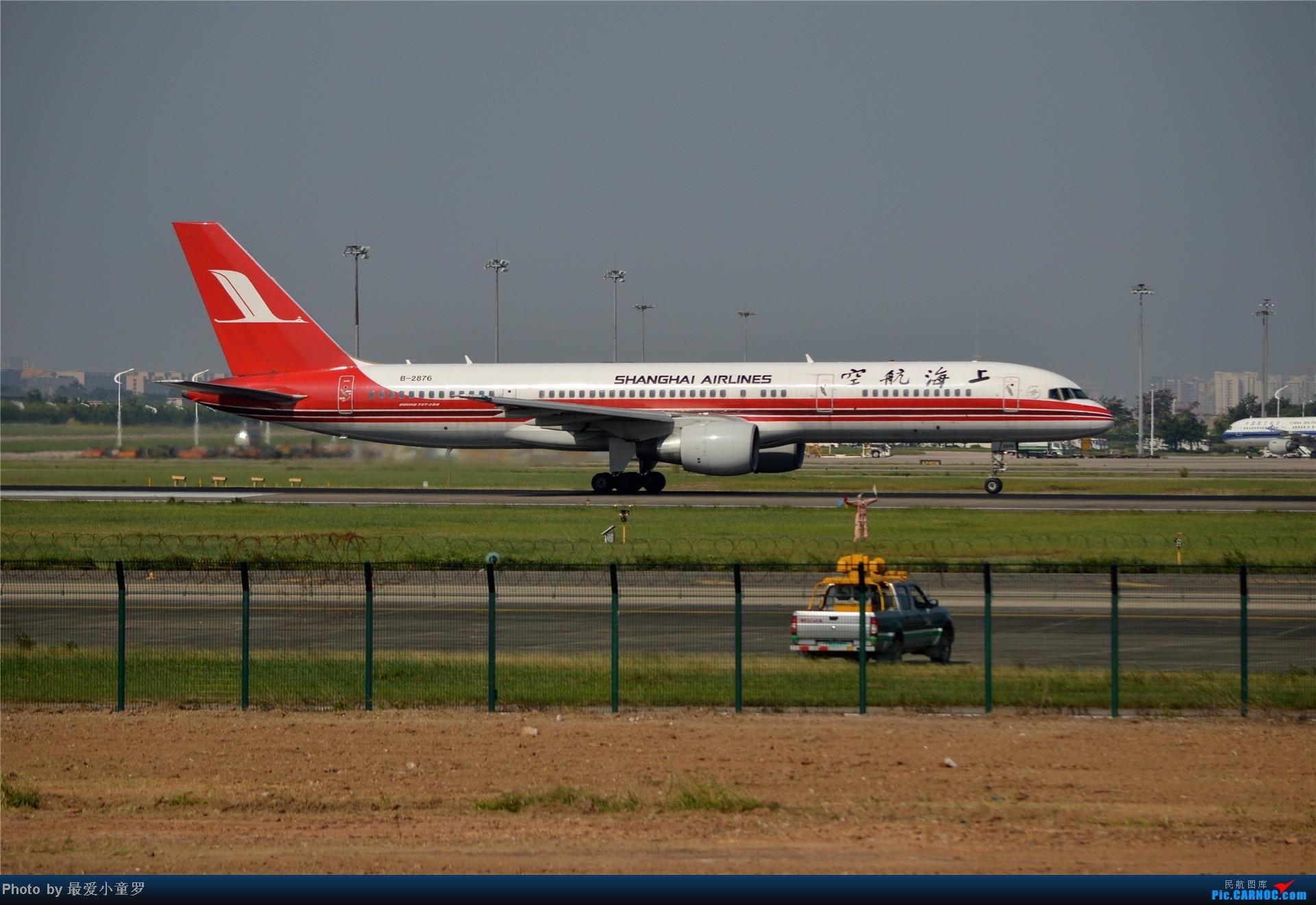 Re:[原创]炒冷饭贴之13年10月2日CAN拍机杂图系列 BOEING 757-200 B-2876 中国广州白云机场