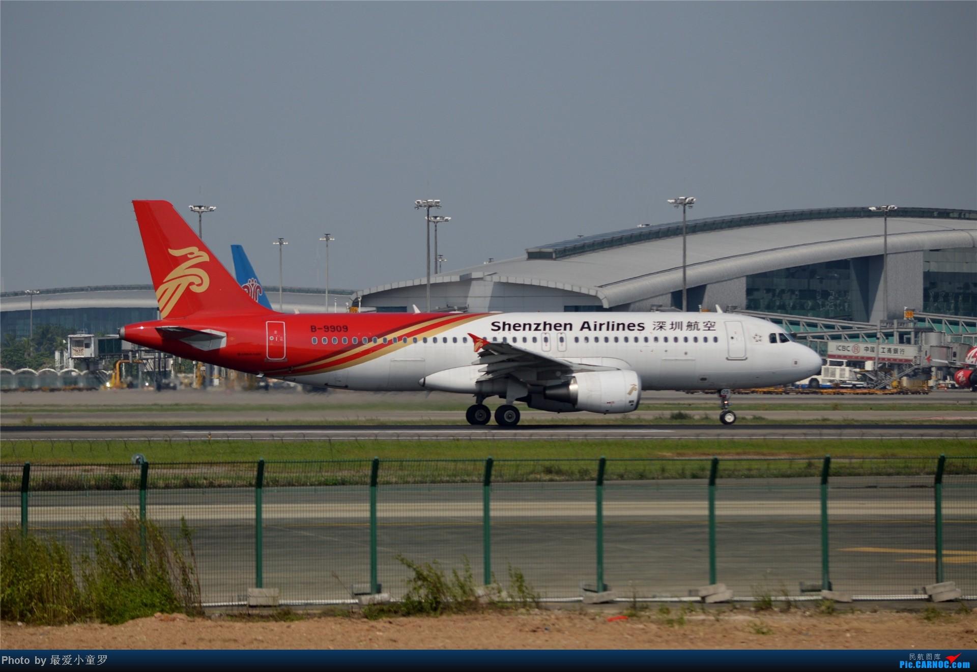 Re:[原创]炒冷饭贴之13年10月2日CAN拍机杂图系列 AIRBUS A320-200 B-9909 中国广州白云机场