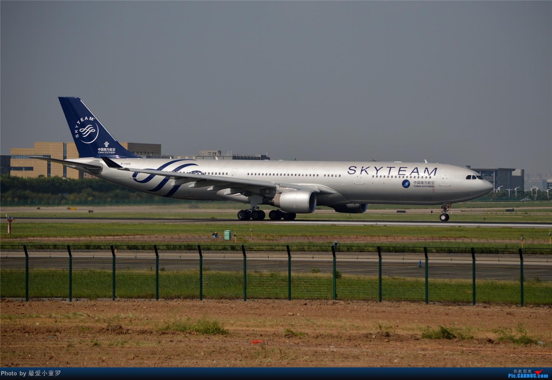 Re:[原创]炒冷饭贴之13年10月2日CAN拍机杂图系列 AIRBUS A330-300 B-5928 中国广州白云机场