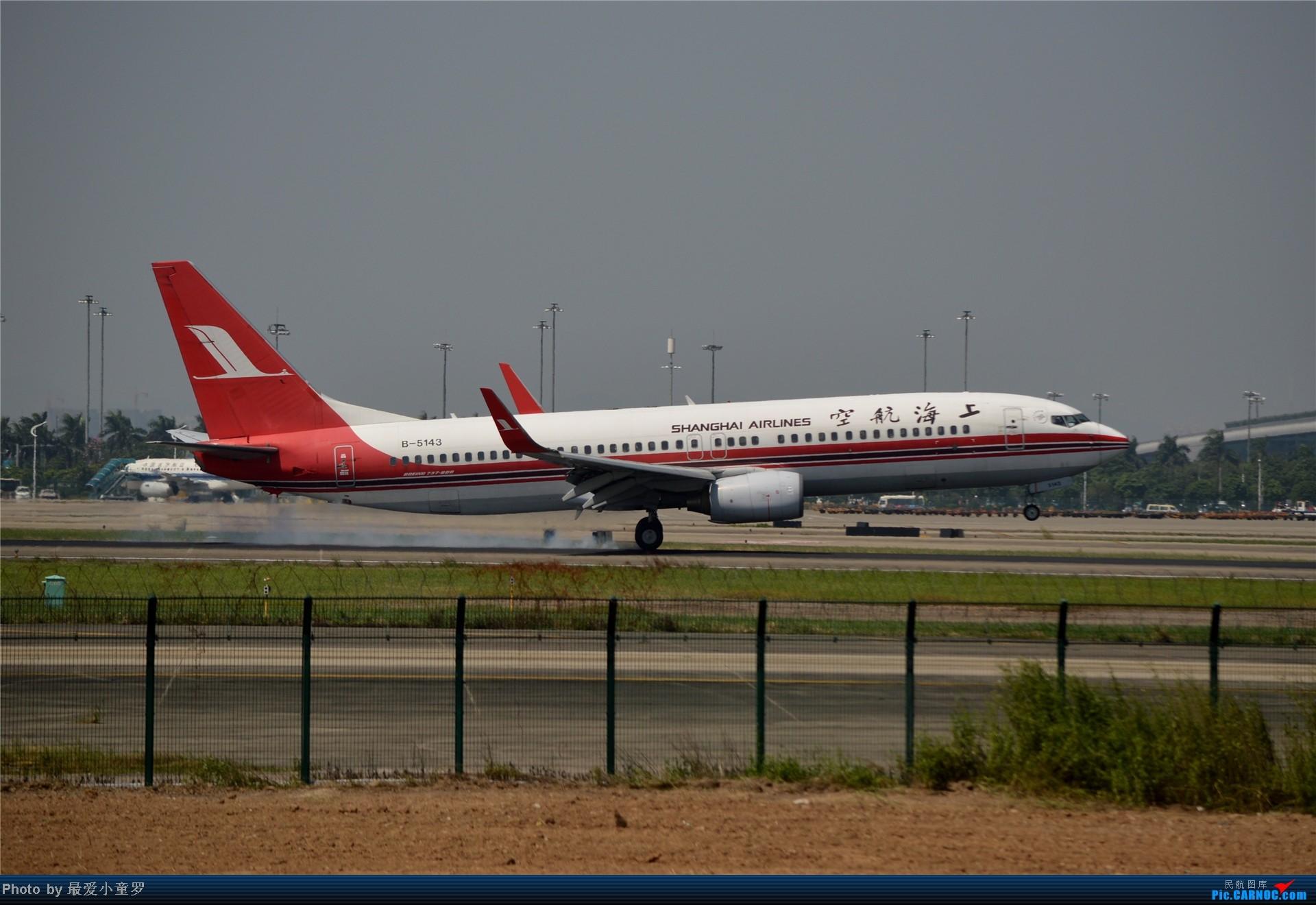 Re:[原创]炒冷饭贴之13年10月2日CAN拍机杂图系列 BOEING 737-800 B-5143 中国广州白云机场
