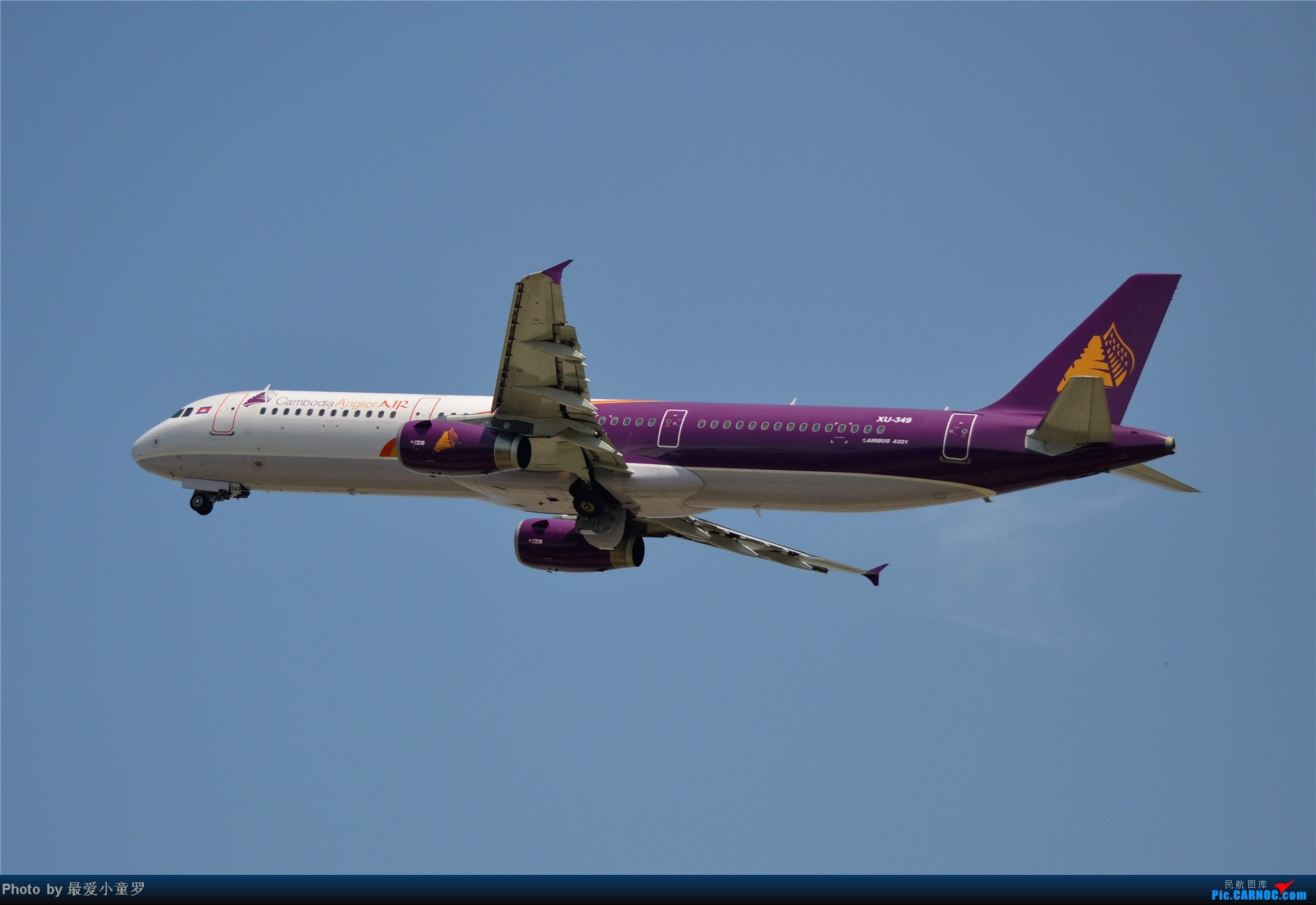 Re:[原创]炒冷饭贴之13年10月2日CAN拍机杂图系列 AIRBUS A321-200 XU-349