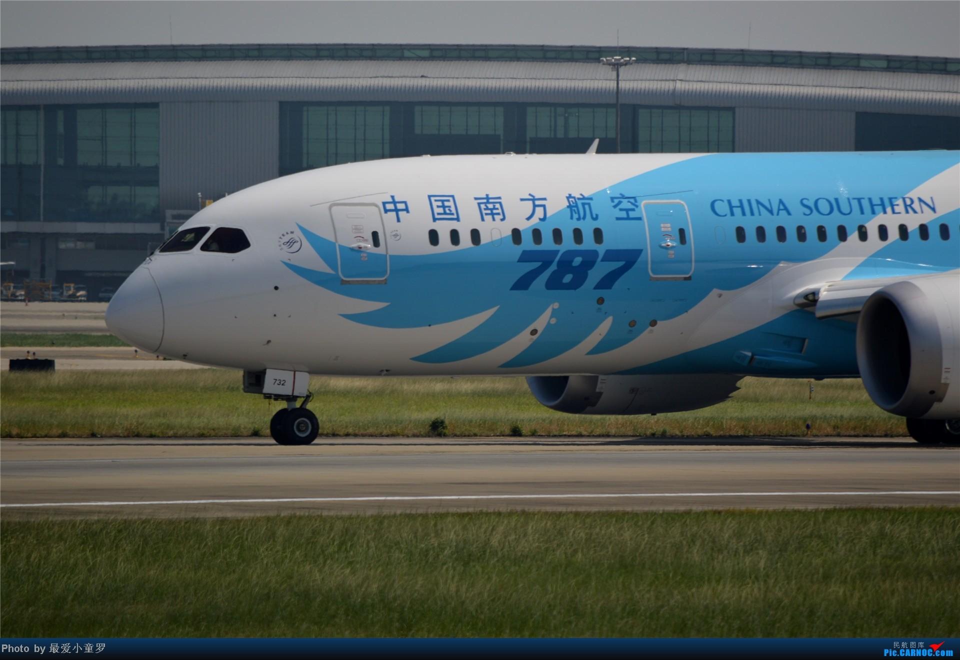 Re:[原创]炒冷饭贴之13年10月2日CAN拍机杂图系列 BOEING 787-8 B-2732 中国广州白云机场