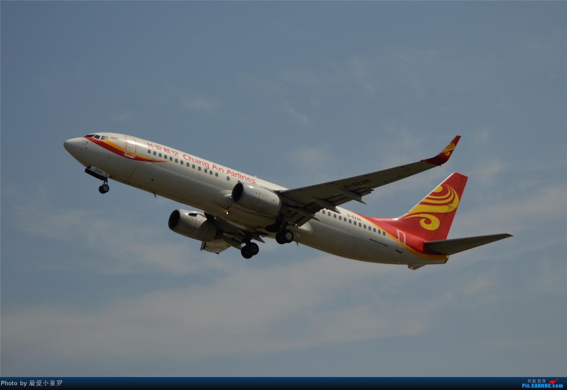 Re:炒冷饭贴之13年10月2日CAN拍机杂图系列 BOEING 737-800 B-5116 中国广州白云机场