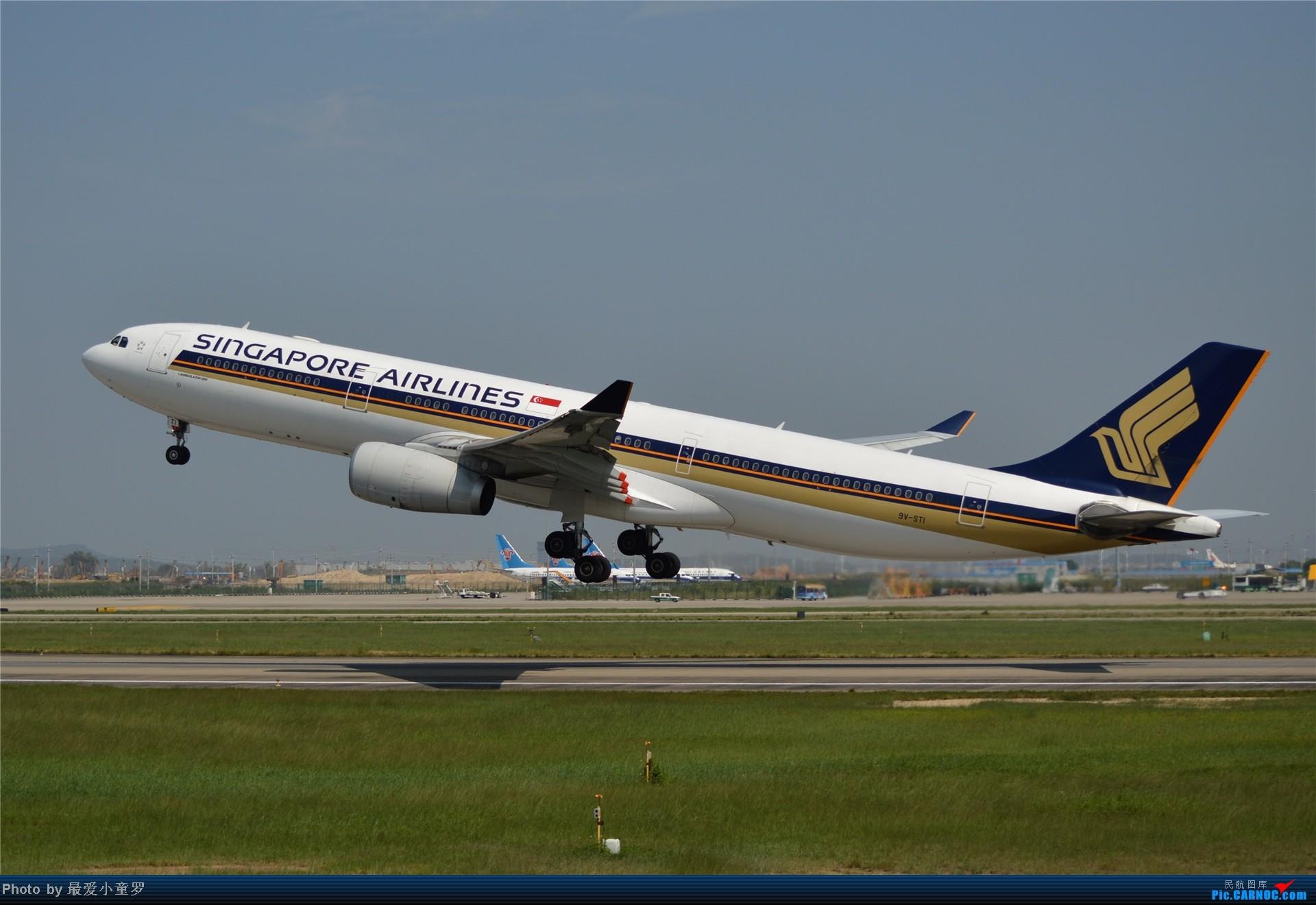 Re:[原创]炒冷饭贴之13年10月2日CAN拍机杂图系列 AIRBUS A330-300 9V-STI