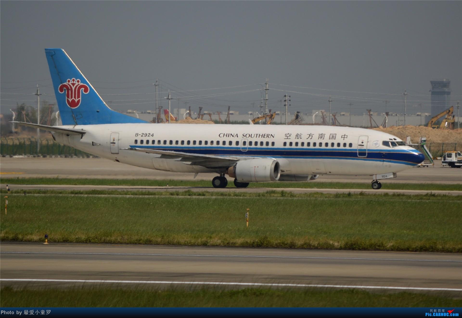 Re:[原创]炒冷饭贴之13年10月2日CAN拍机杂图系列 BOEING 737-300 B-2924 中国广州白云机场