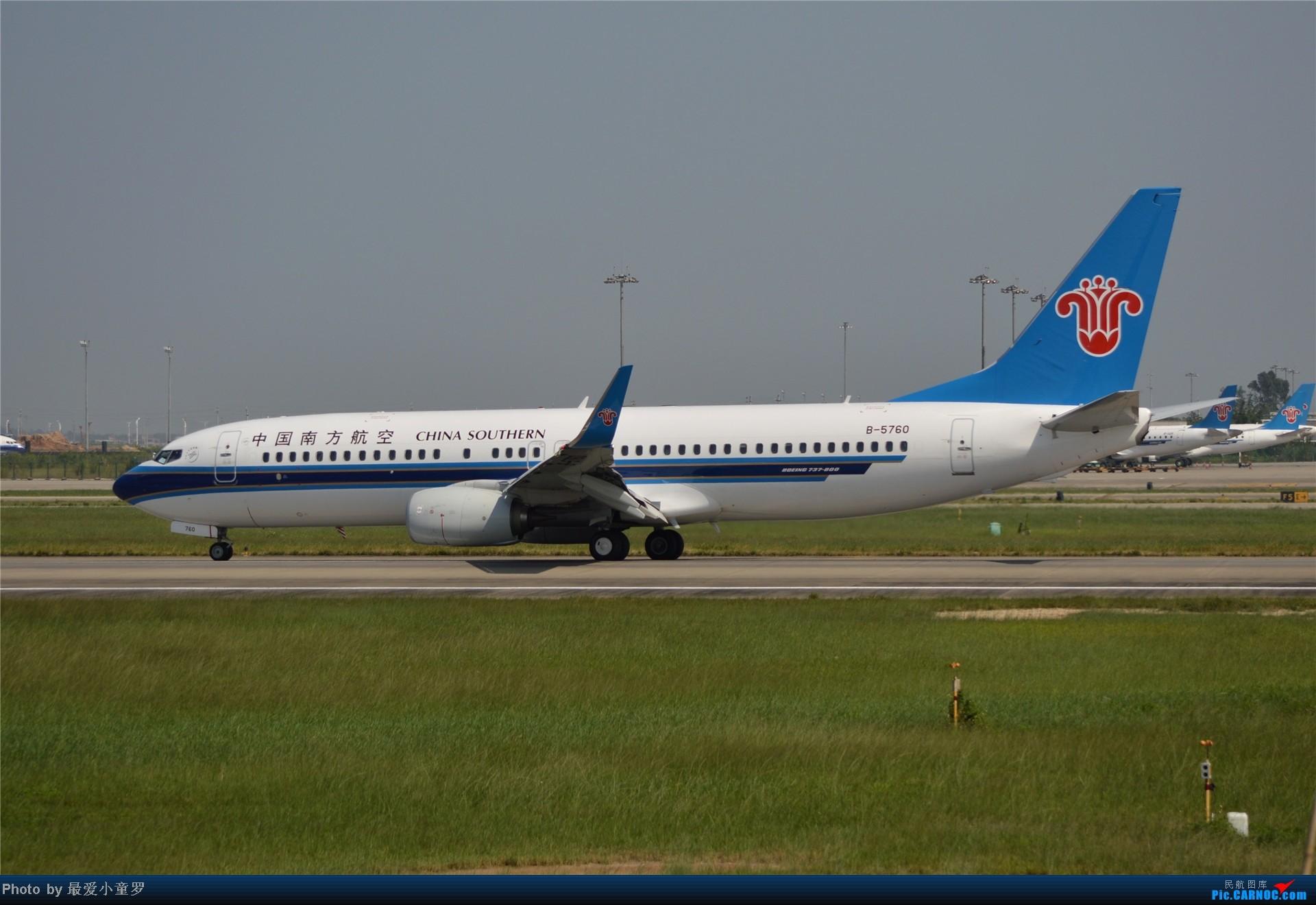 Re:[原创]炒冷饭贴之13年10月2日CAN拍机杂图系列 BOEING 737-800 B-5760 中国广州白云机场