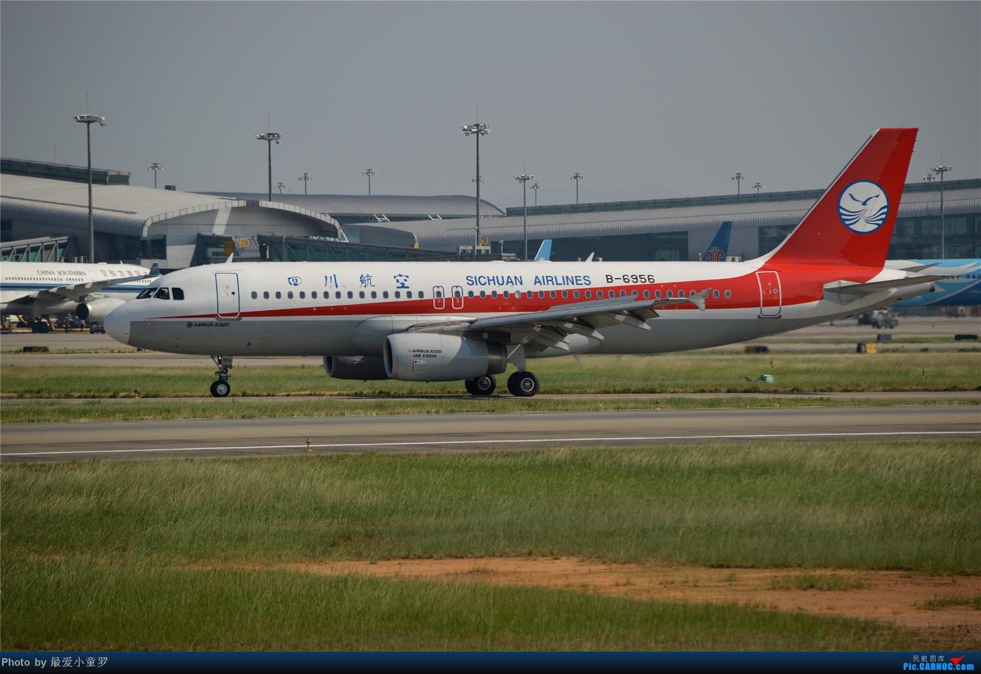 Re:[原创]炒冷饭贴之13年10月2日CAN拍机杂图系列 AIRBUS A320-200 B-6956 中国广州白云机场