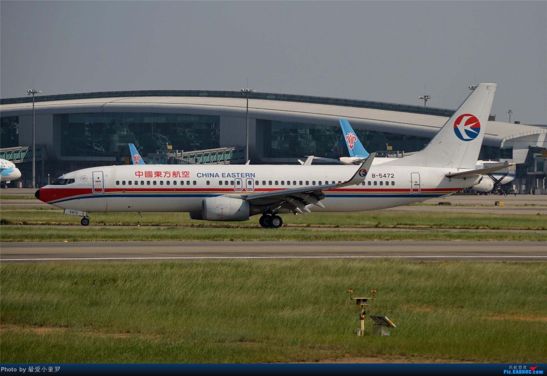 Re:[原创]炒冷饭贴之13年10月2日CAN拍机杂图系列 BOEING 737-800 B-5472 中国广州白云机场