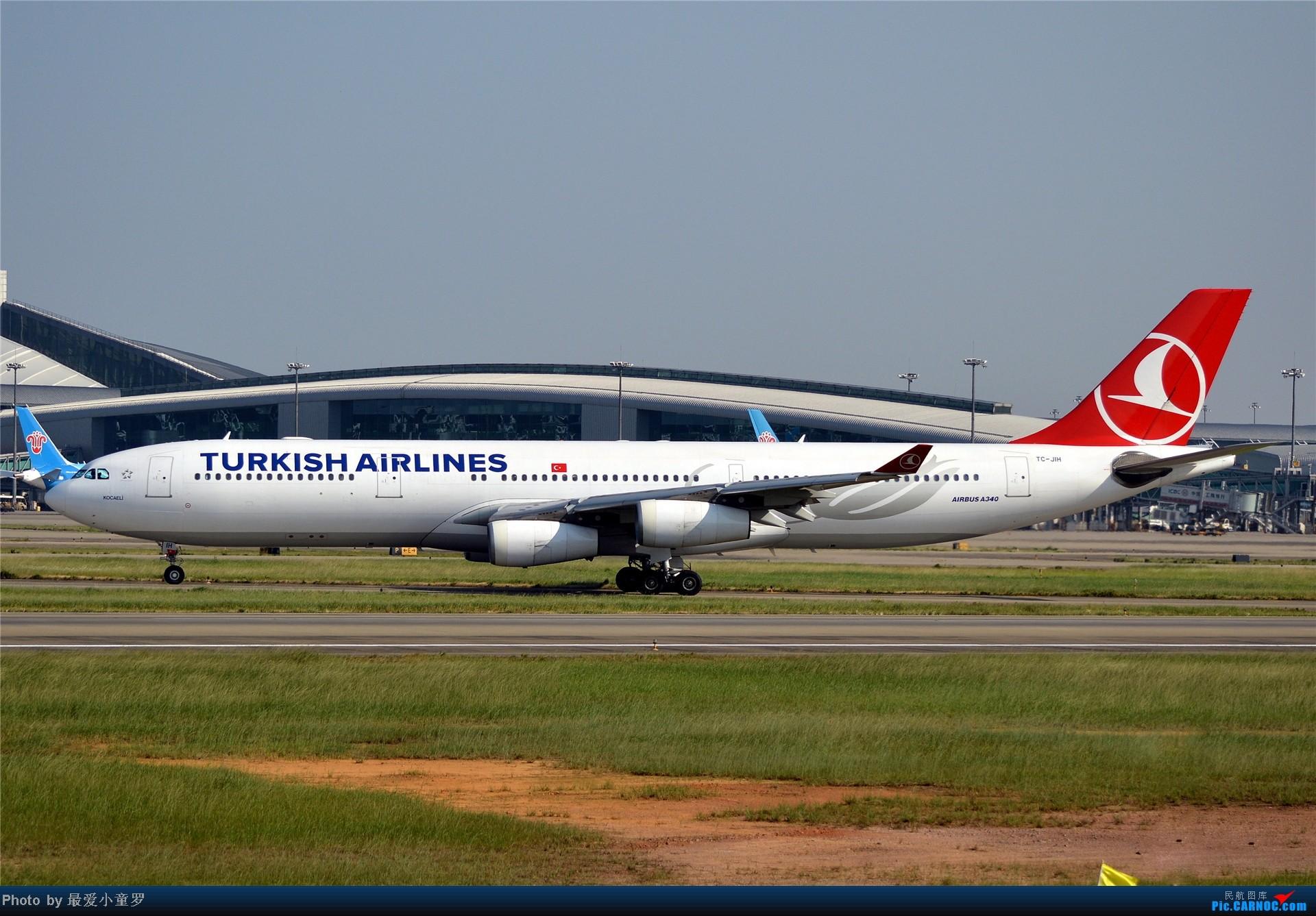 Re:[原创]炒冷饭贴之13年10月2日CAN拍机杂图系列 AIRBUS A340-300