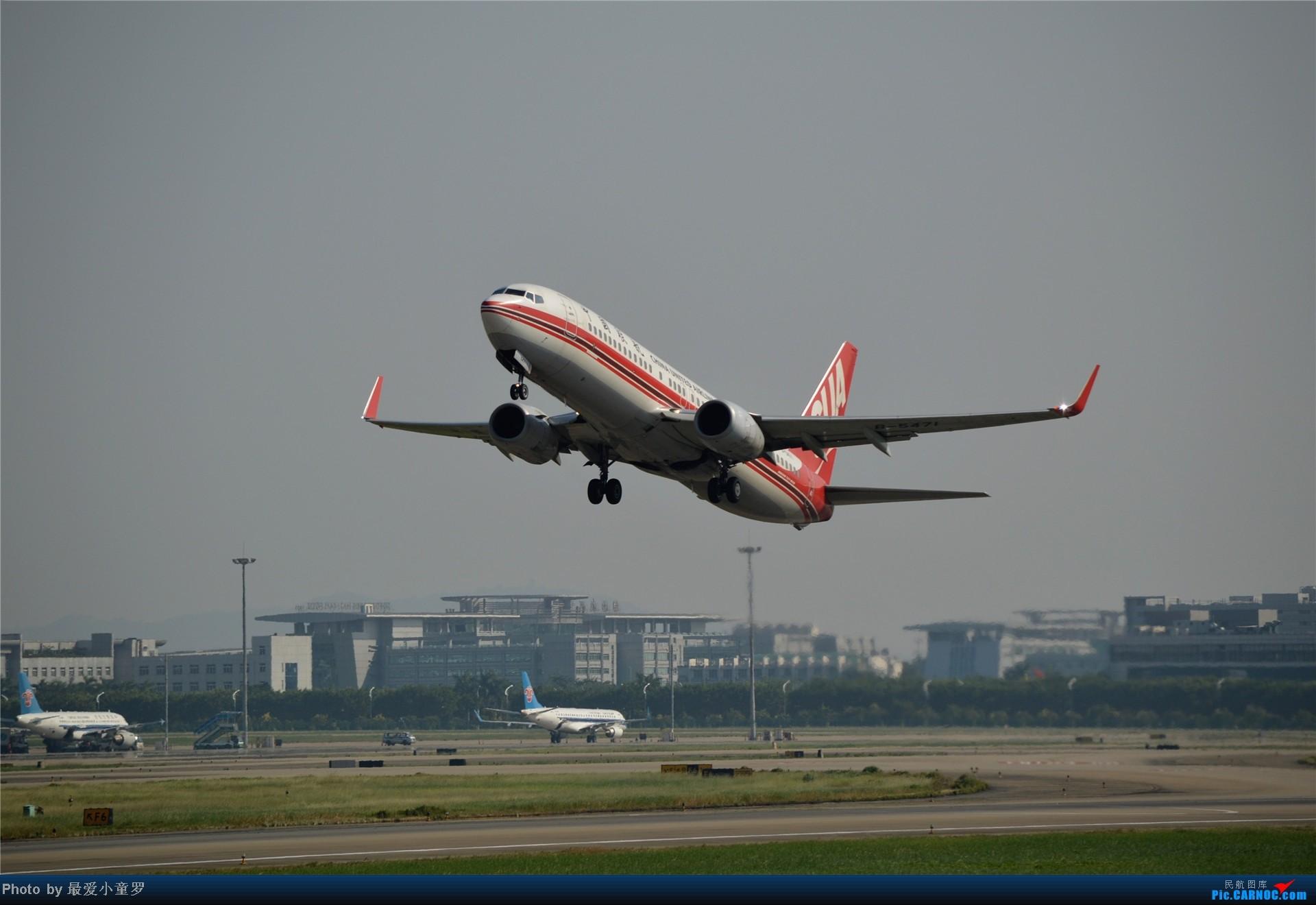 Re:[原创]炒冷饭贴之13年10月2日CAN拍机杂图系列 BOEING 737-800 B-5471 中国广州白云机场