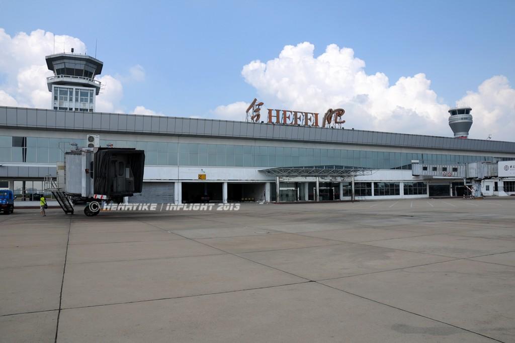 [原创]【合肥飞友会】2014合肥飞友会聚会召集贴    中国合肥新桥机场