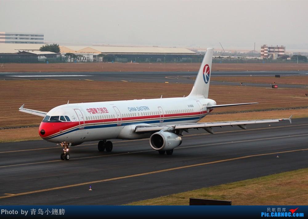 Re:【青岛飞友会】1130厦门高崎机场拍机DAY1 AIRBUS A321-200 B-6668 中国厦门高崎机场
