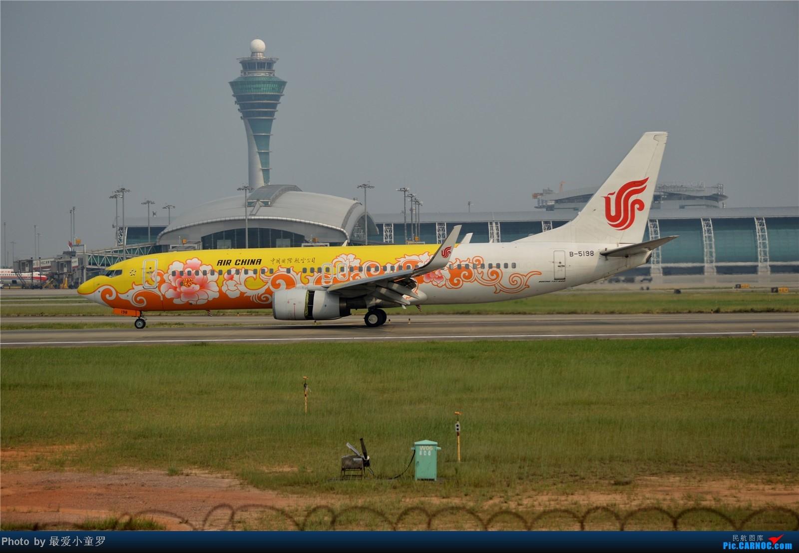 [原创]炒冷饭系列2013年10月4日CAN拍机,带消防塔角度 BOEING 737-800 B-5198 中国广州白云机场