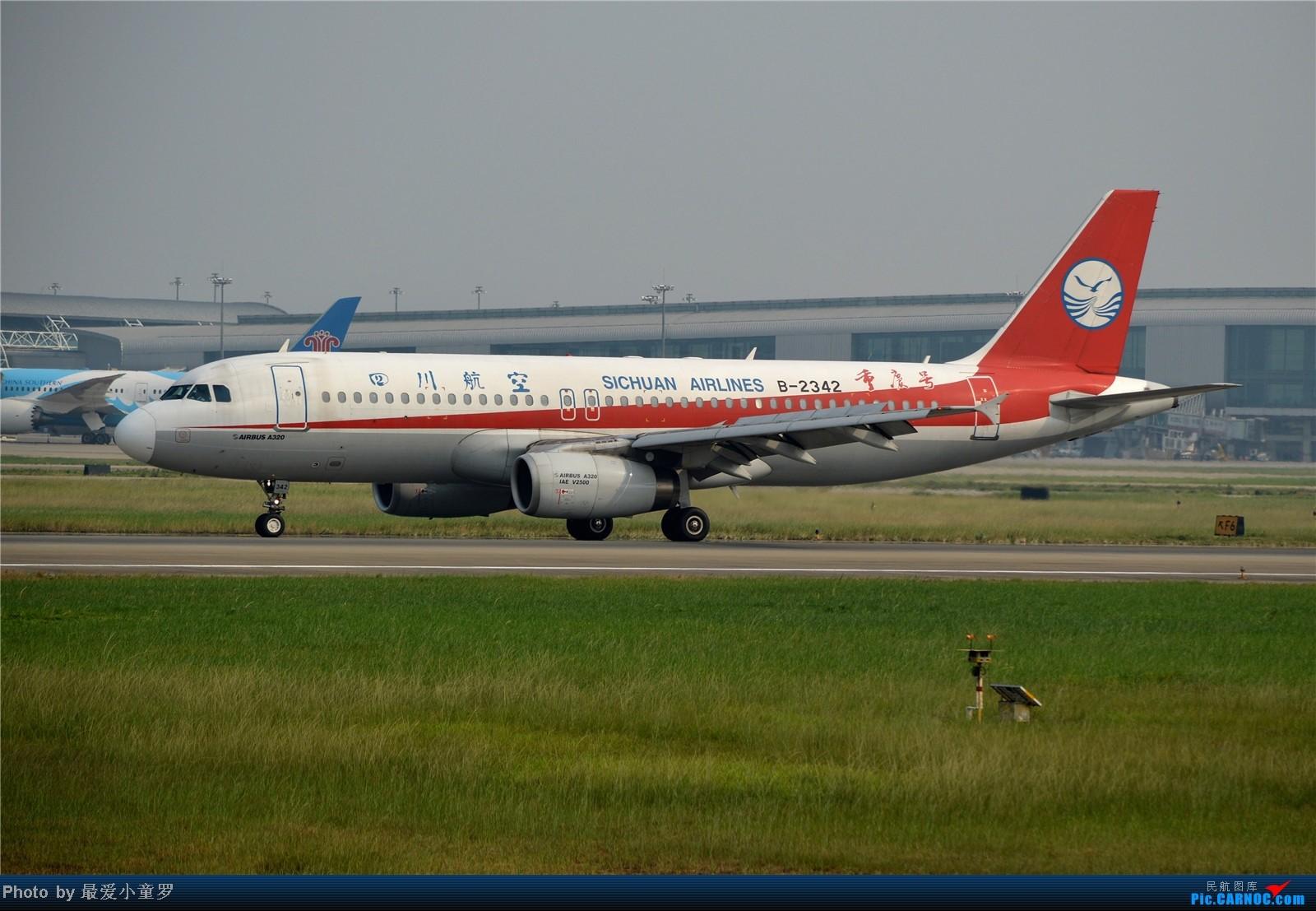 Re:[原创]炒冷饭系列2013年10月4日CAN拍机,带消防塔角度 AIRBUS A320-200 B-2342 中国广州白云机场
