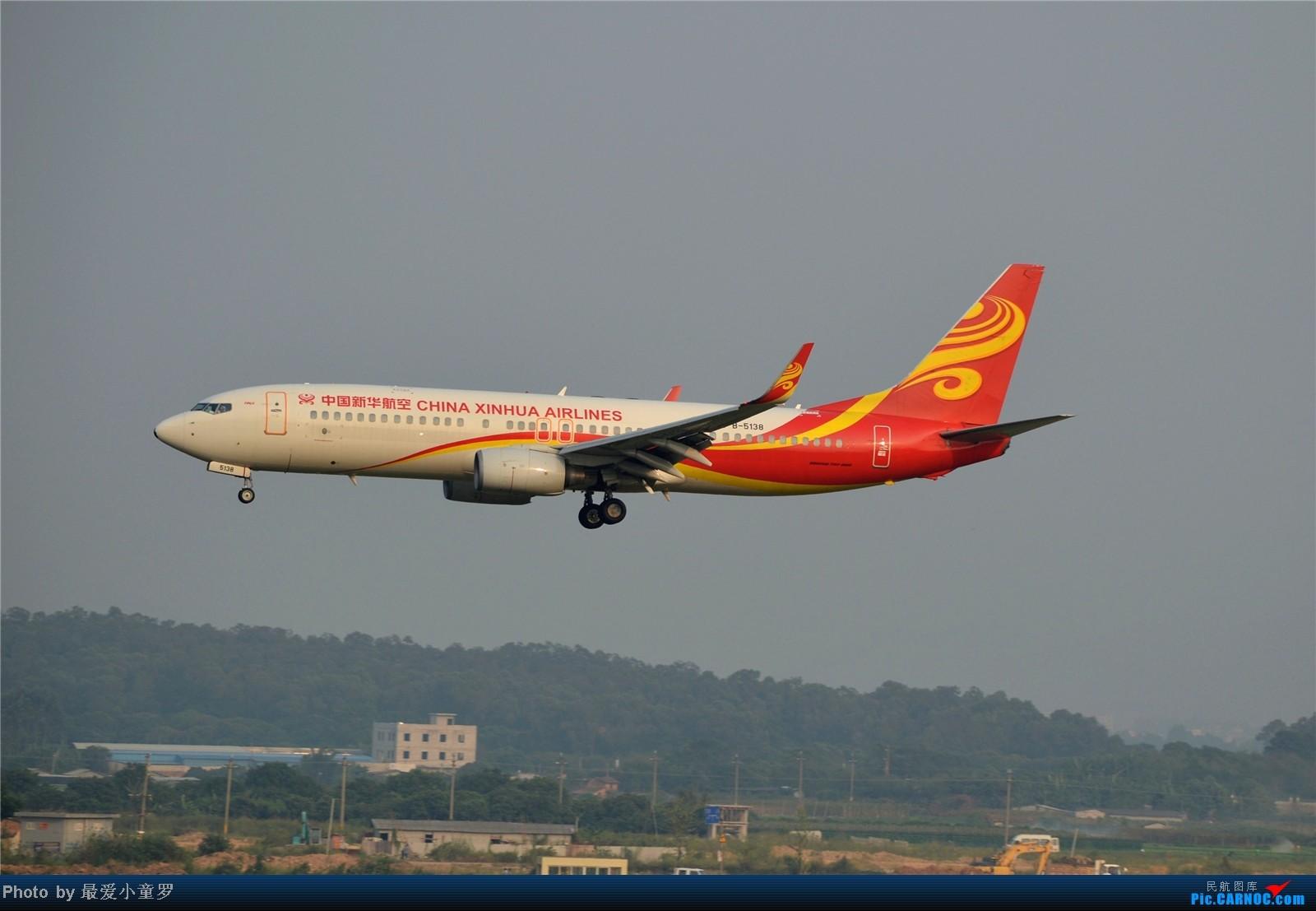 Re:[原创]炒冷饭系列2013年10月4日CAN拍机,带消防塔角度 BOEING 737-800 B-5138 中国广州白云机场