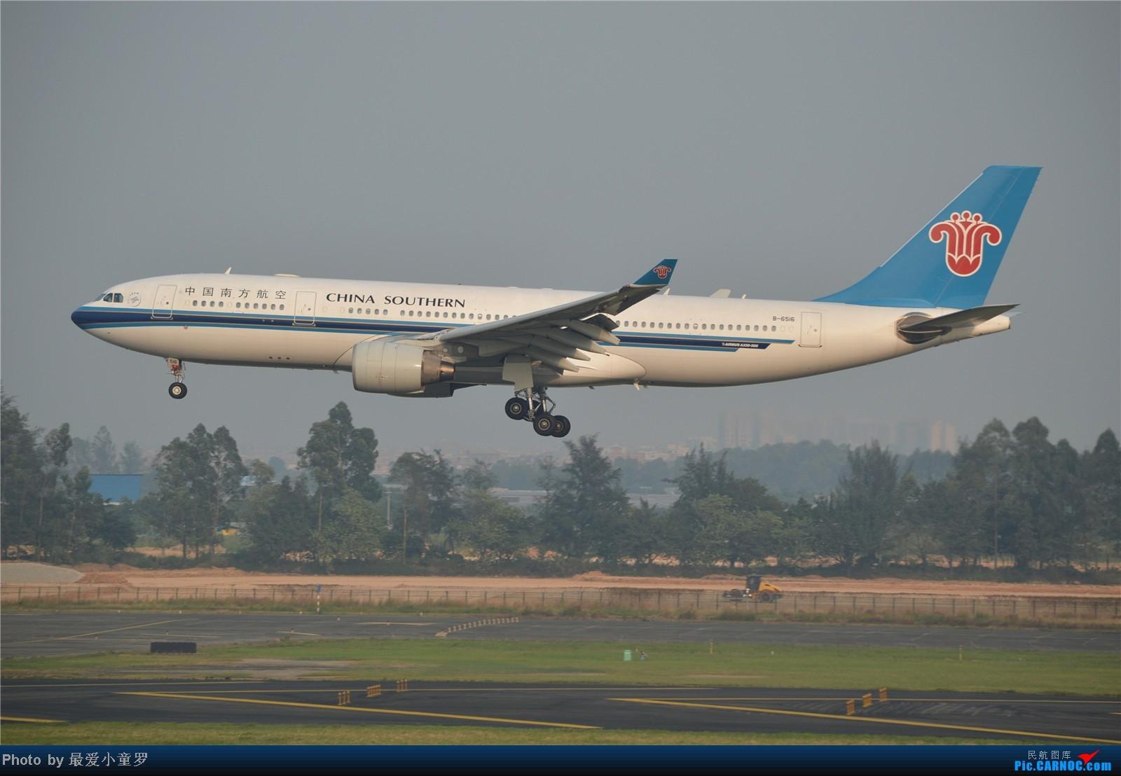 Re:[原创]炒冷饭系列2013年10月4日CAN拍机,带消防塔角度 AIRBUS A330-200 B-6516 中国广州白云机场