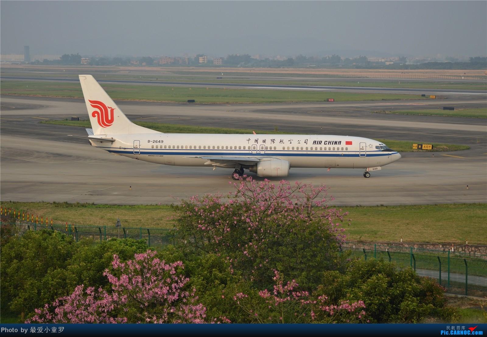 Re:[原创]炒冷饭系列2013年10月4日CAN拍机,带消防塔角度 BOEING 737-800 B-2649 中国广州白云机场