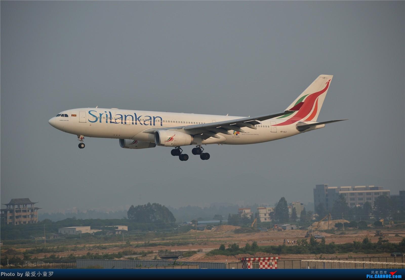 Re:[原创]炒冷饭系列2013年10月4日CAN拍机,带消防塔角度 AIRBUS A330-200 4L-ALC 中国广州白云机场