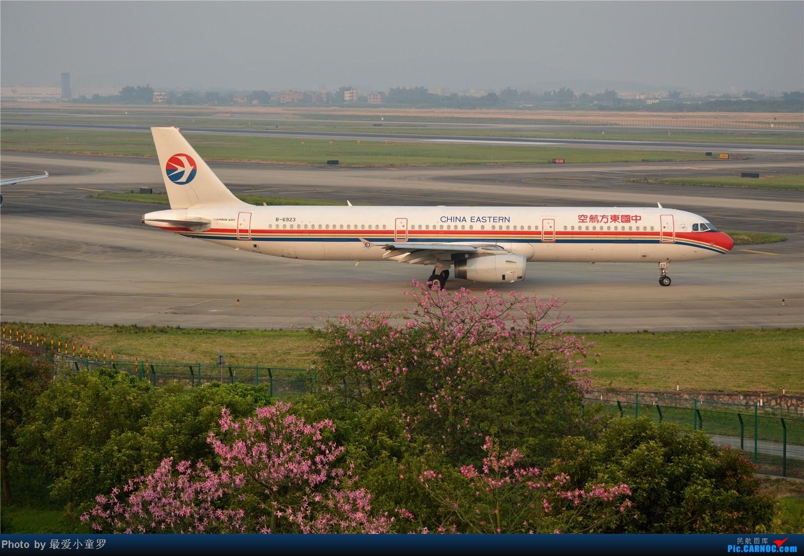 Re:[原创]炒冷饭系列2013年10月4日CAN拍机,带消防塔角度 AIRBUS A321-200 B-6923 中国广州白云机场