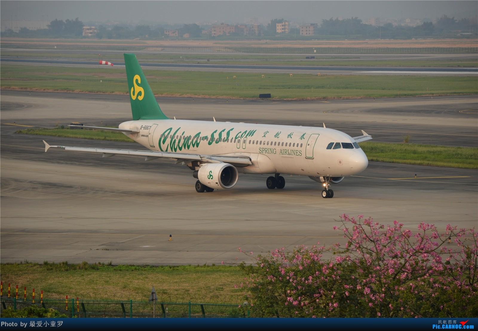 Re:[原创]炒冷饭系列2013年10月4日CAN拍机,带消防塔角度 AIRBUS A320-200 B-6667 中国广州白云机场