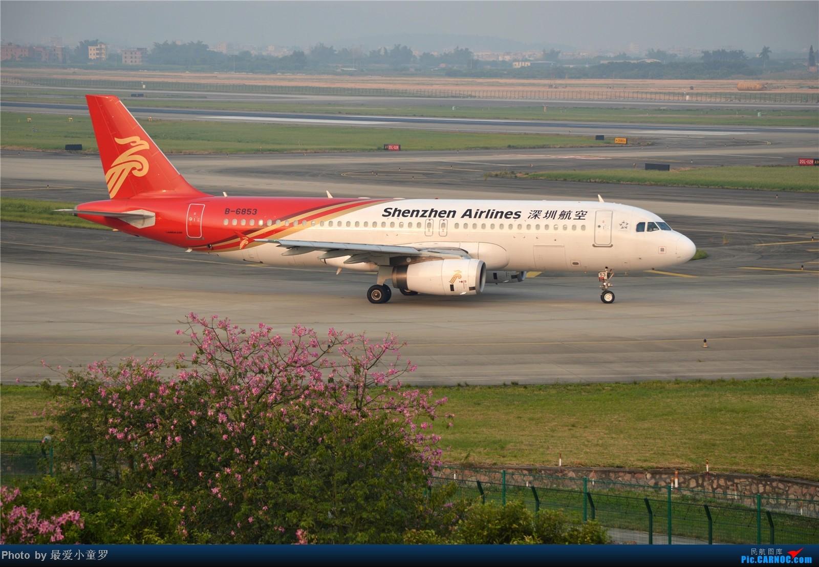 Re:[原创]炒冷饭系列2013年10月4日CAN拍机,带消防塔角度 AIRBUS A320-200 B-6853 中国广州白云机场