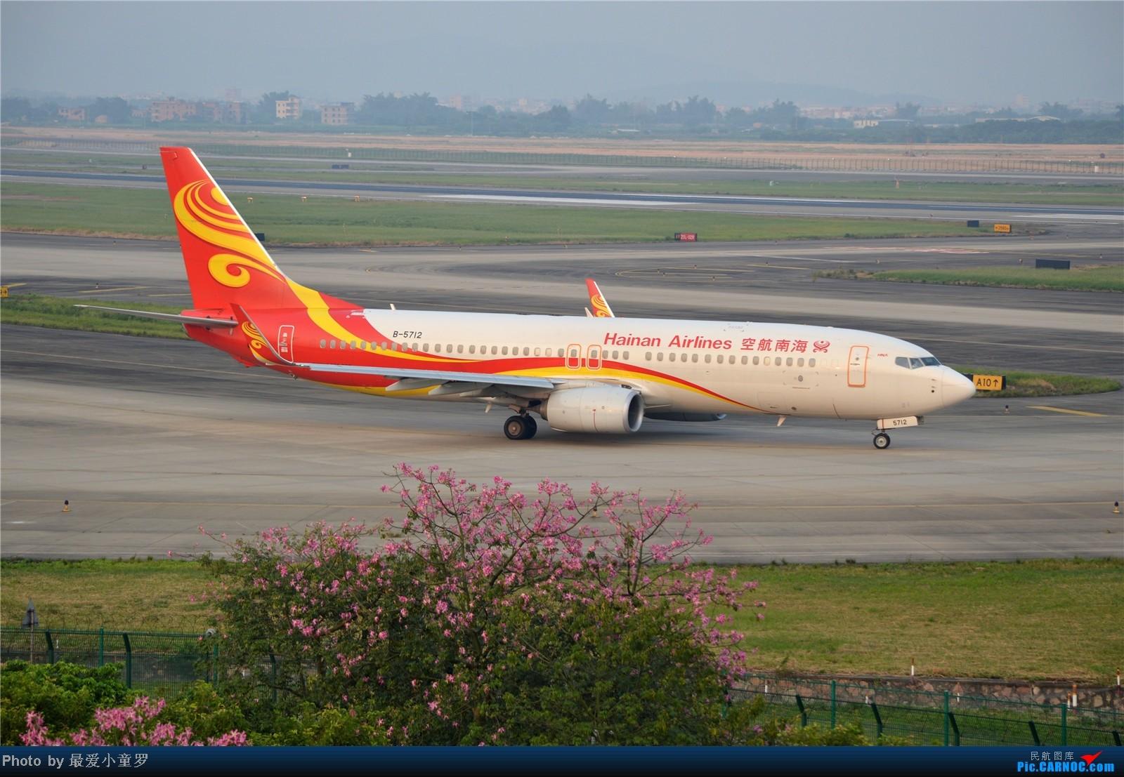 Re:[原创]炒冷饭系列2013年10月4日CAN拍机,带消防塔角度 BOEING 737-800 B-5712 中国广州白云机场
