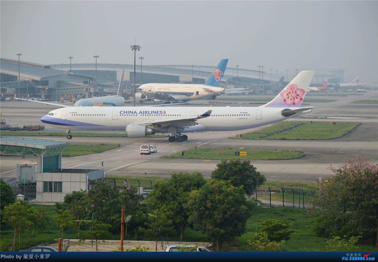Re:[原创]炒冷饭系列2013年10月4日CAN拍机,带消防塔角度 AIRBUS A330-300 B-18316 中国广州白云机场