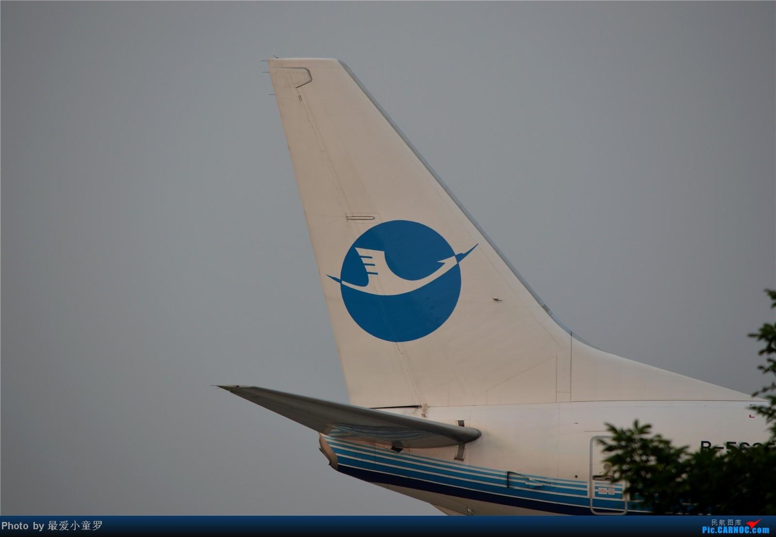 Re:[原创]炒冷饭系列2013年10月4日CAN拍机,带消防塔角度 BOEING 737-800