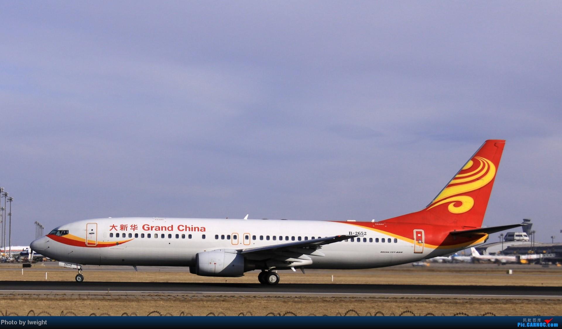 [原创]今天下午瞎拍两个小时的杂图 BOEING 737-800 B-2652 中国北京首都机场