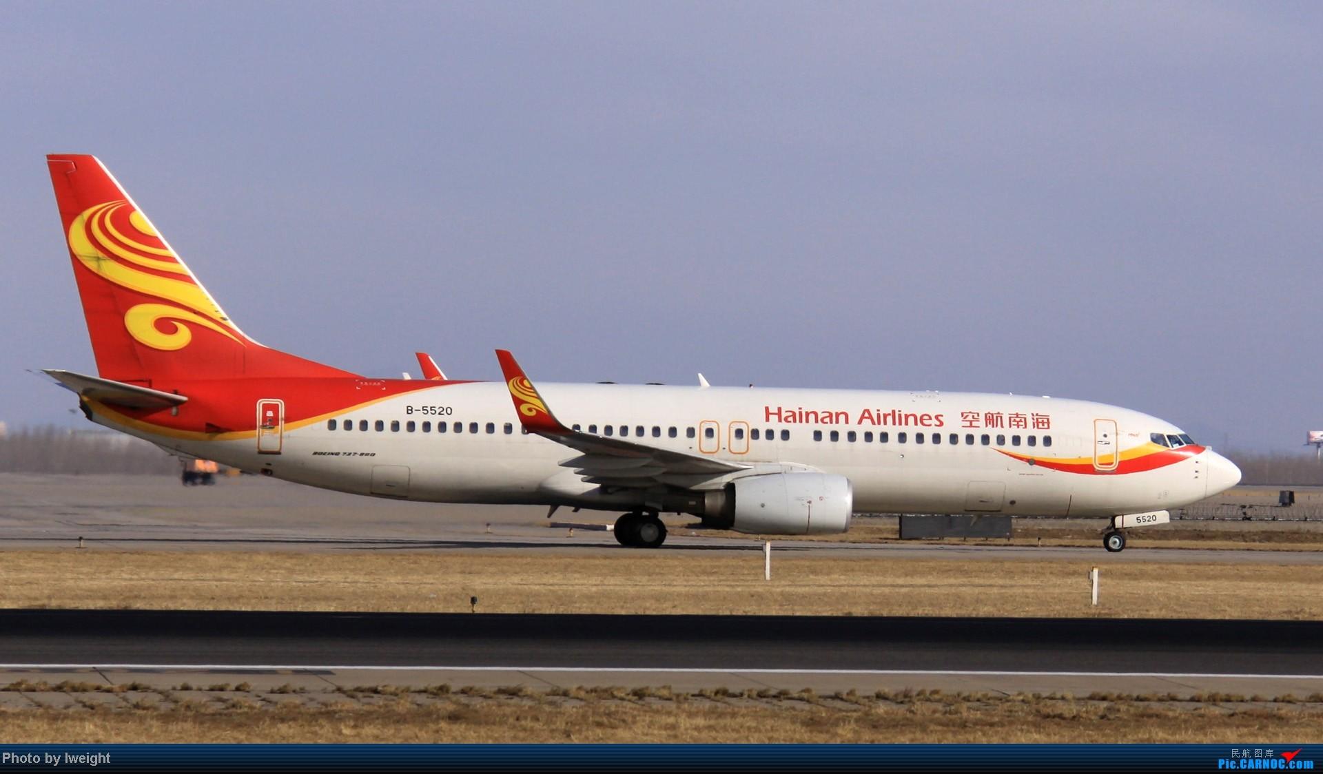Re:[原创]今天下午瞎拍两个小时的杂图 BOEING 737-800 B-5520 中国北京首都机场