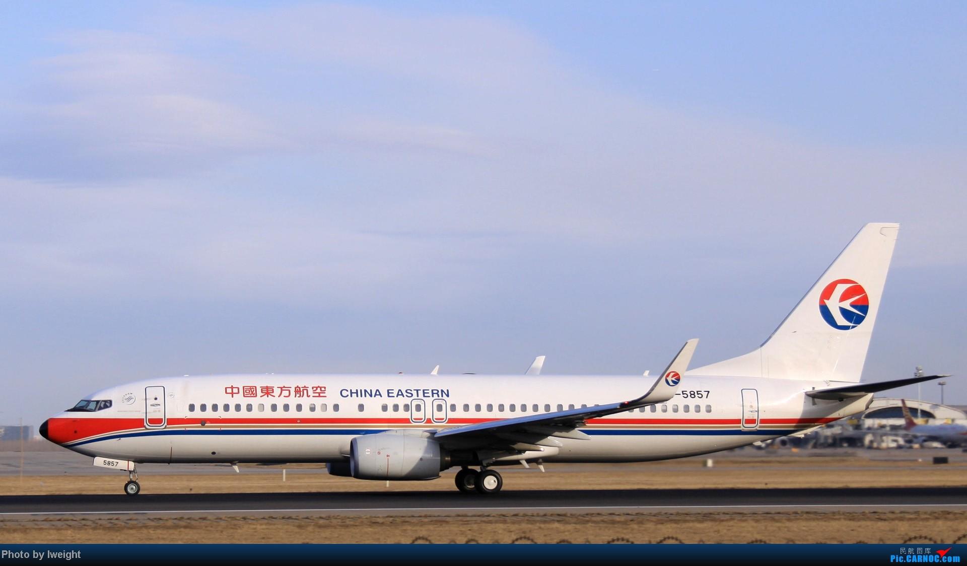 Re:[原创]今天下午瞎拍两个小时的杂图 BOEING 737-800 B-5857 中国北京首都机场
