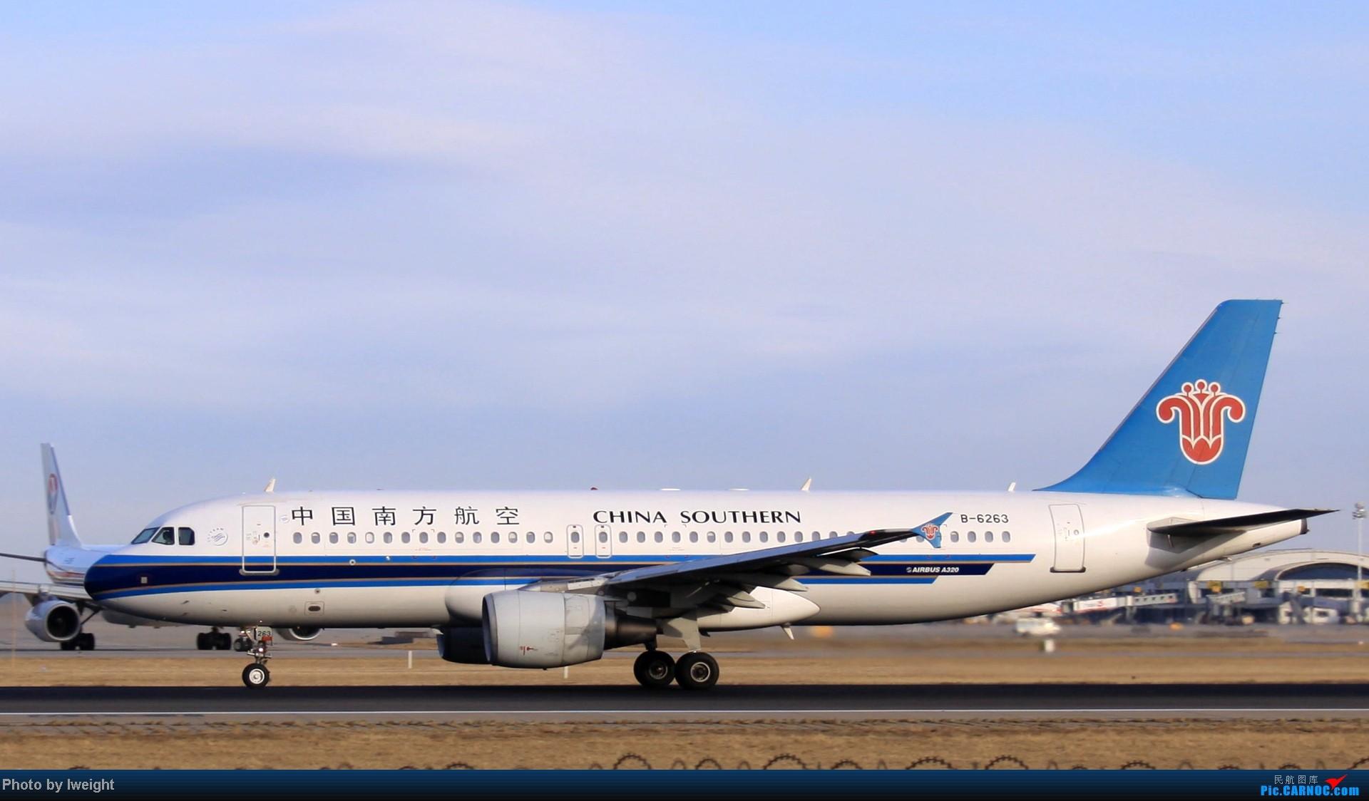 Re:[原创]今天下午瞎拍两个小时的杂图 AIRBUS A320-200 B-6263 中国北京首都机场