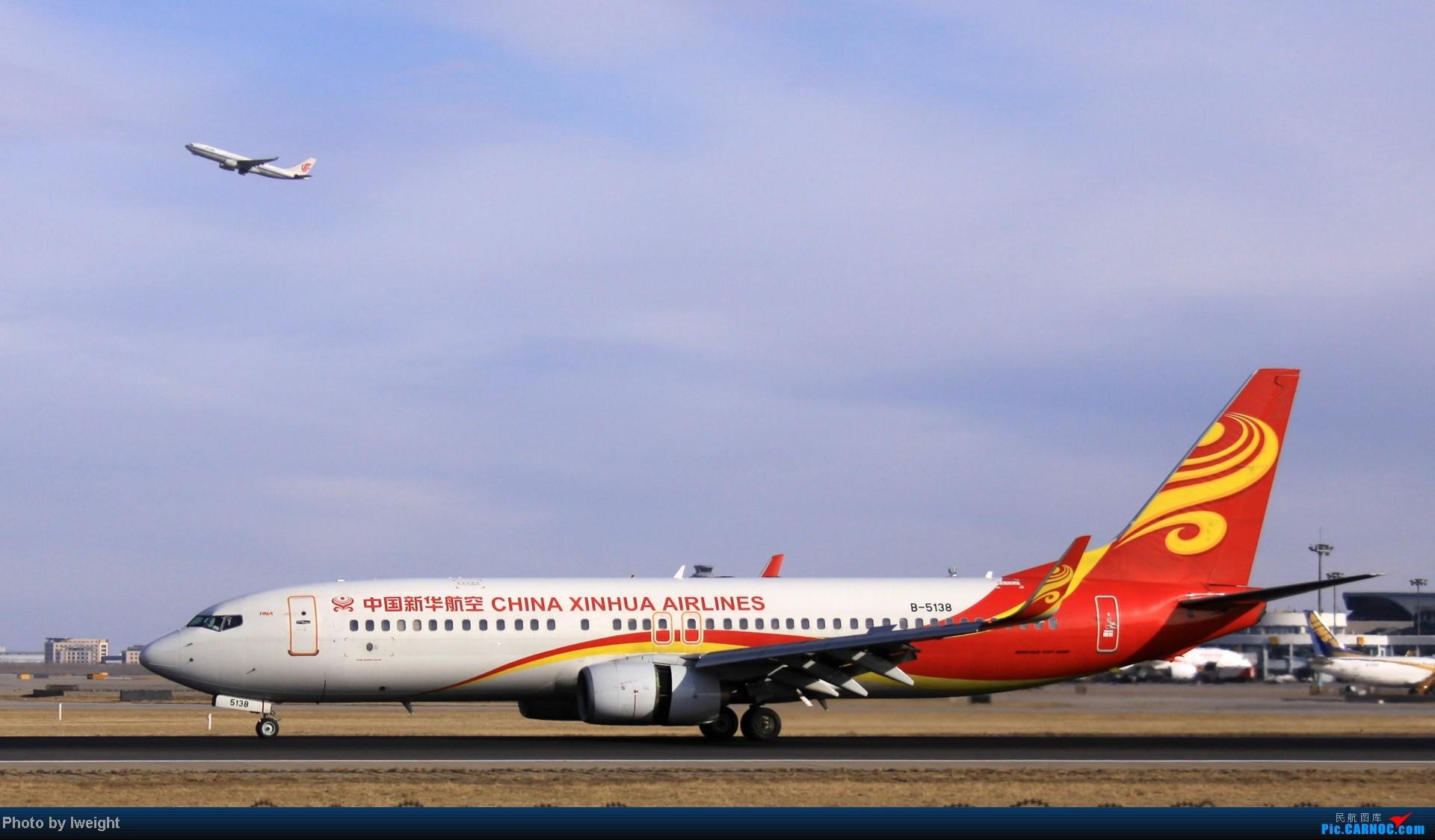 Re:[原创]今天下午瞎拍两个小时的杂图 BOEING 737-800 B-5138 中国北京首都机场